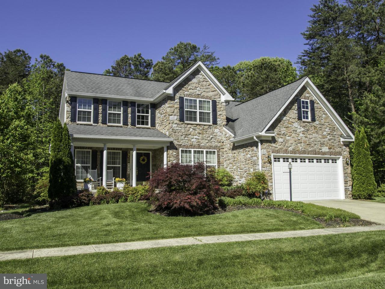 Einfamilienhaus für Verkauf beim 8210 ANGLERS EDGE Court 8210 ANGLERS EDGE Court Glen Burnie, Maryland 21060 Vereinigte Staaten