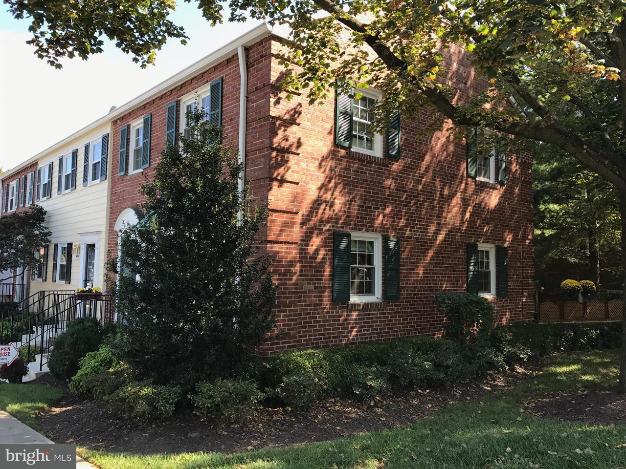 Maison accolée pour l Vente à 5050 BRADLEY BLVD #6 5050 BRADLEY BLVD #6 Chevy Chase, Maryland 20815 États-Unis