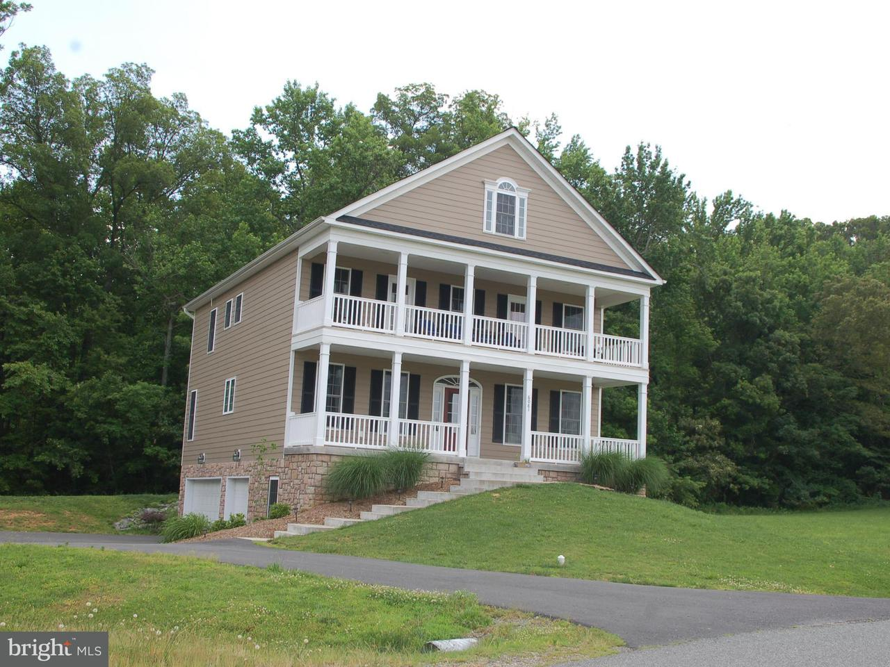 Single Family Home for Sale at 86 Marina Court 86 Marina Court King George, Virginia 22485 United States