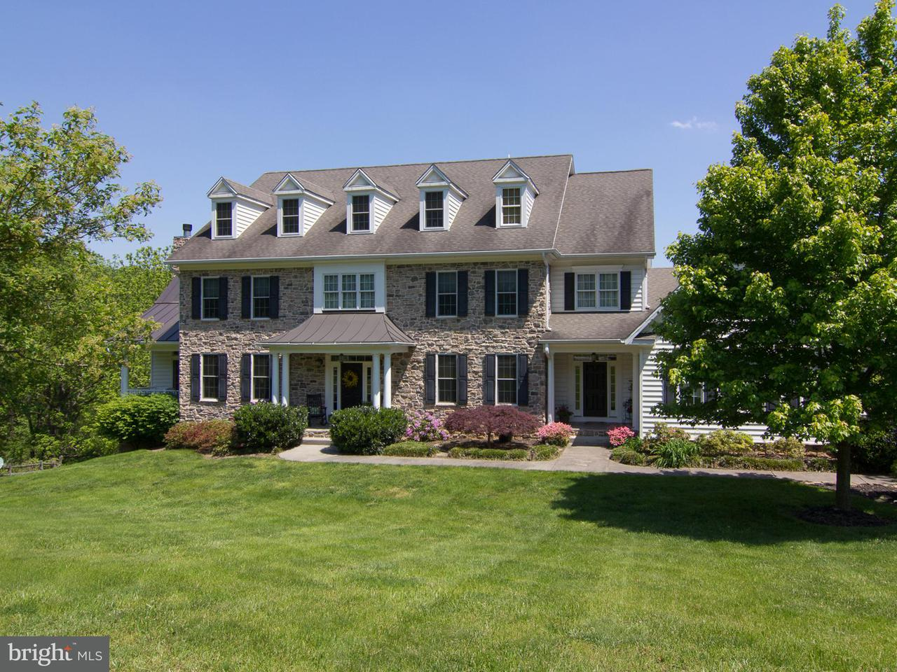Maison unifamiliale pour l Vente à 908 ZENITH Drive 908 ZENITH Drive Freeland, Maryland 21053 États-Unis