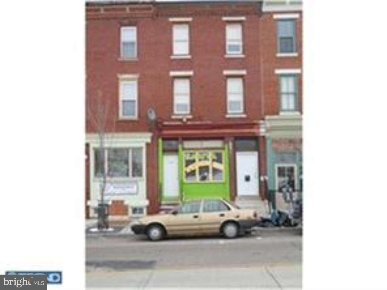 Triplex for Sale at 444 S BROADWAY Camden, New Jersey 08103 United States