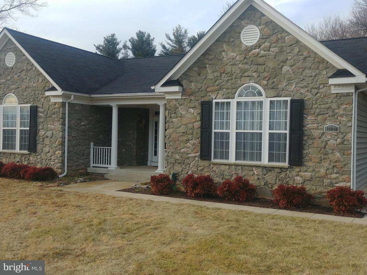 Single Family Home for Sale at 14040 TRIADELPHIA Road 14040 TRIADELPHIA Road Glenelg, Maryland 21737 United States