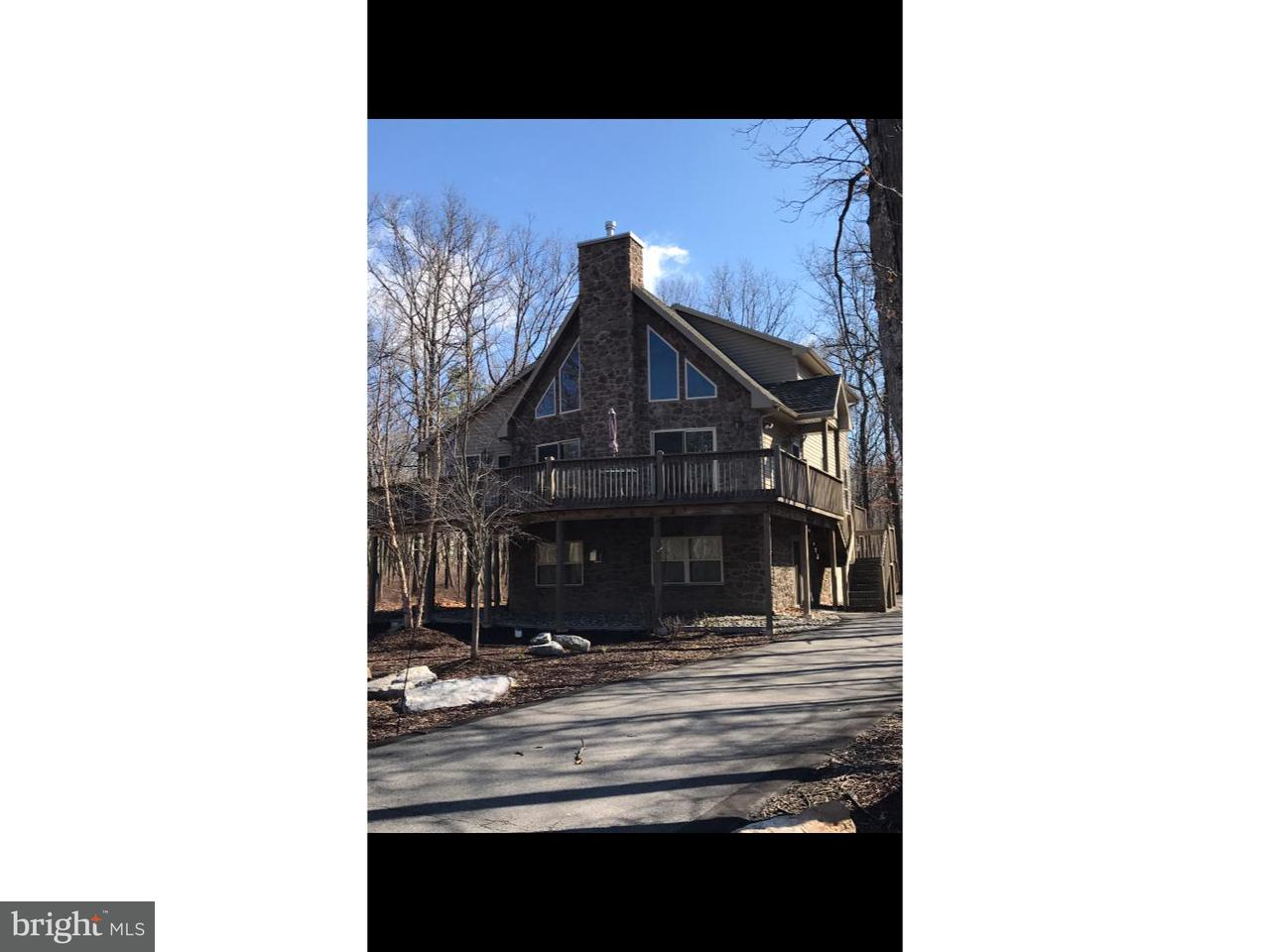 Single Family Home for Sale at 121 JUMANO Drive Hazleton, Pennsylvania 18202 United States