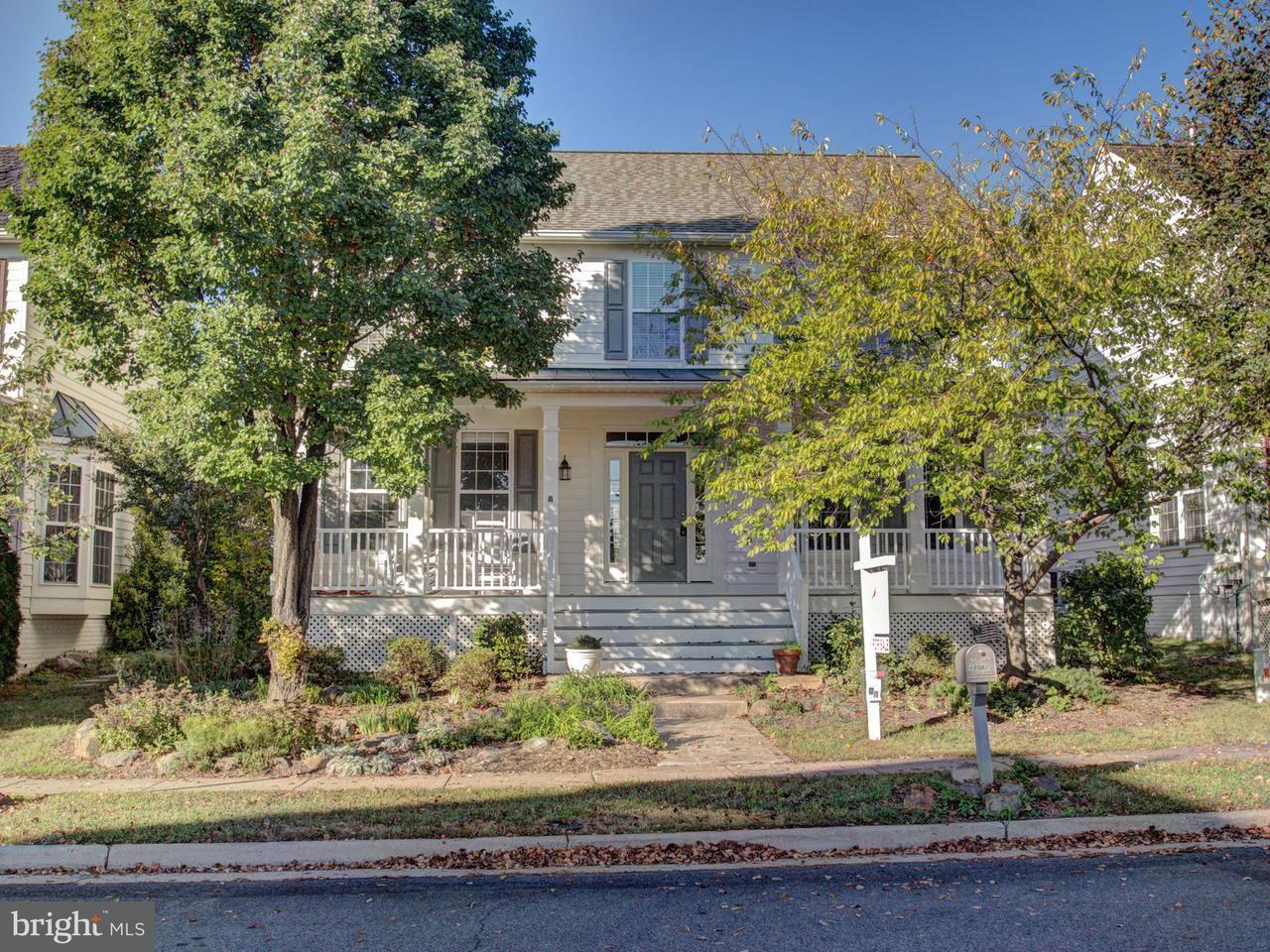 Maison unifamiliale pour l Vente à 43092 DEMERRIT Street 43092 DEMERRIT Street South Riding, Virginia 20152 États-Unis