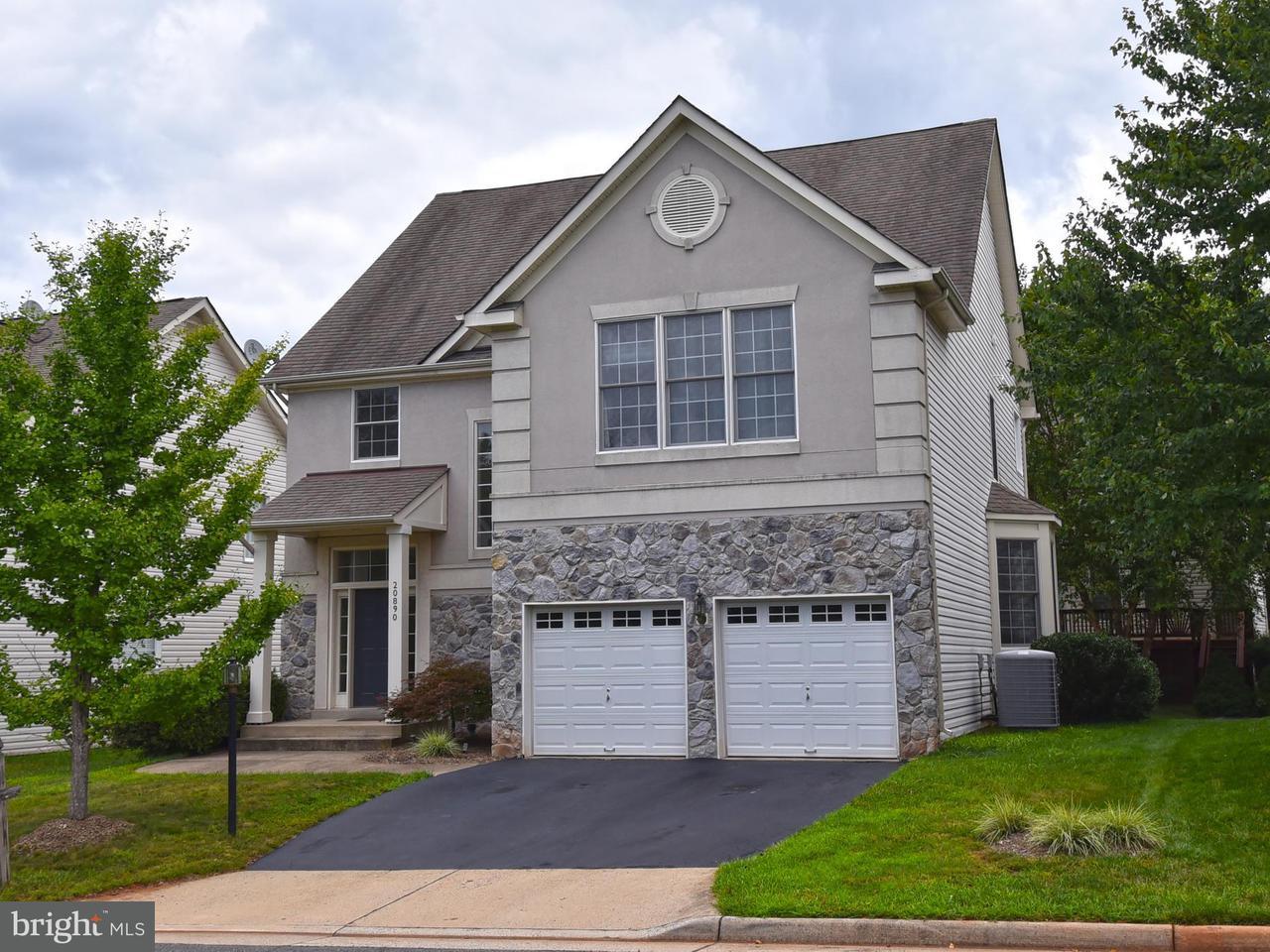 Maison unifamiliale pour l Vente à 20890 SERENITY Court 20890 SERENITY Court Potomac Falls, Virginia 20165 États-Unis