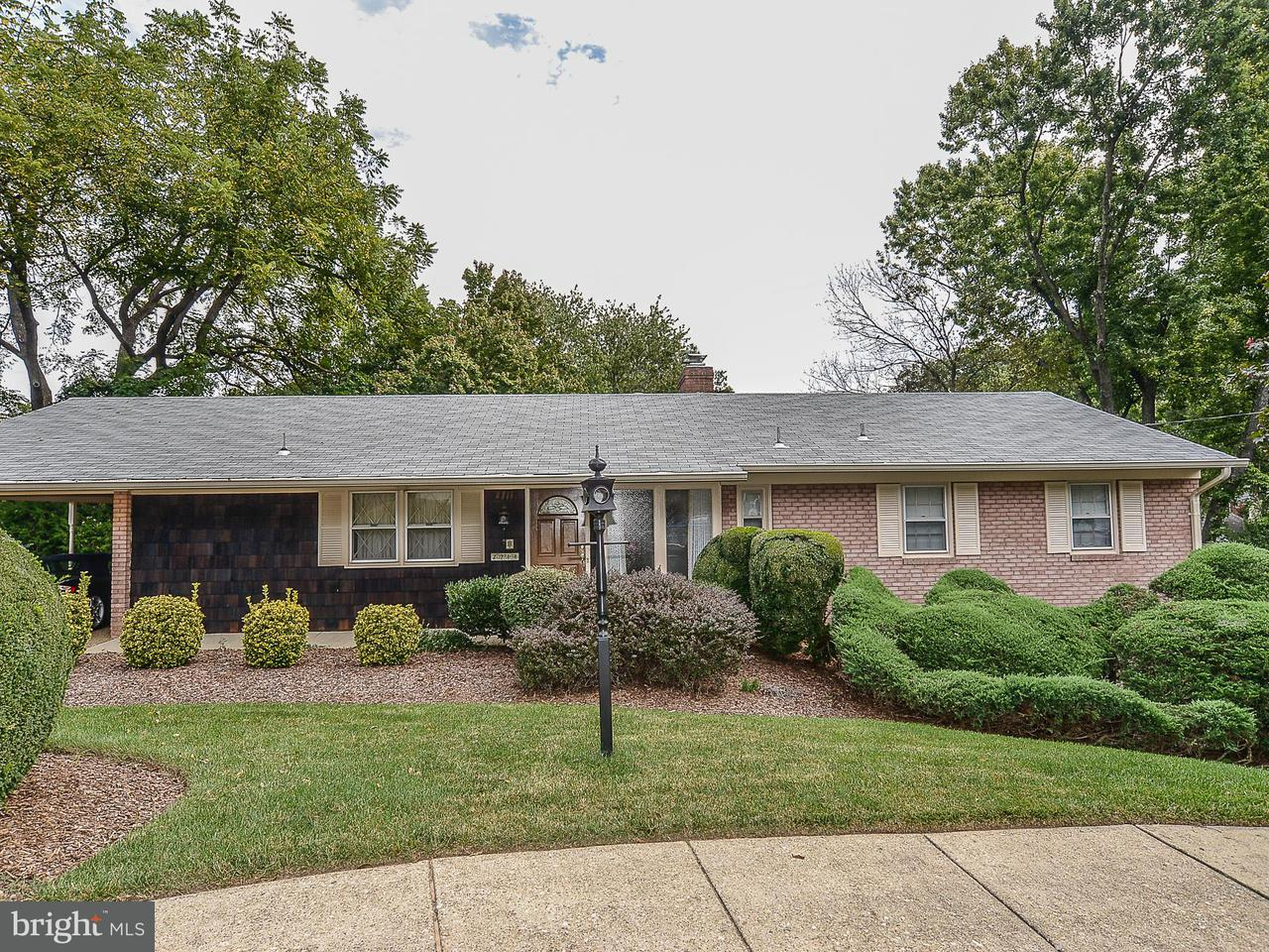 Single Family Home for Sale at 2711 KENSINGTON Street 2711 KENSINGTON Street Arlington, Virginia 22207 United States