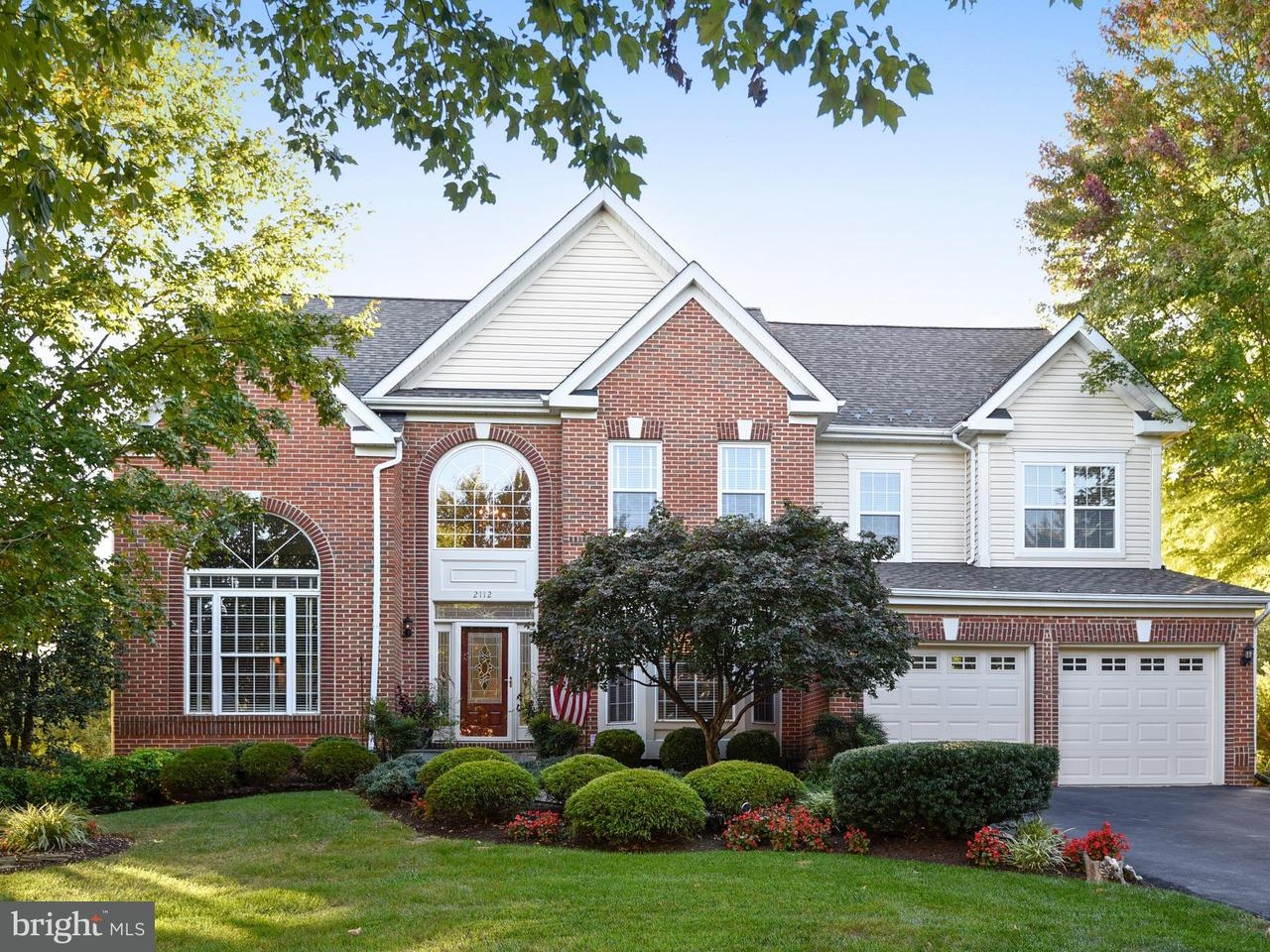 Single Family Home for Sale at 2112 CARTER MILL WAY 2112 CARTER MILL WAY Brookeville, Maryland 20833 United States