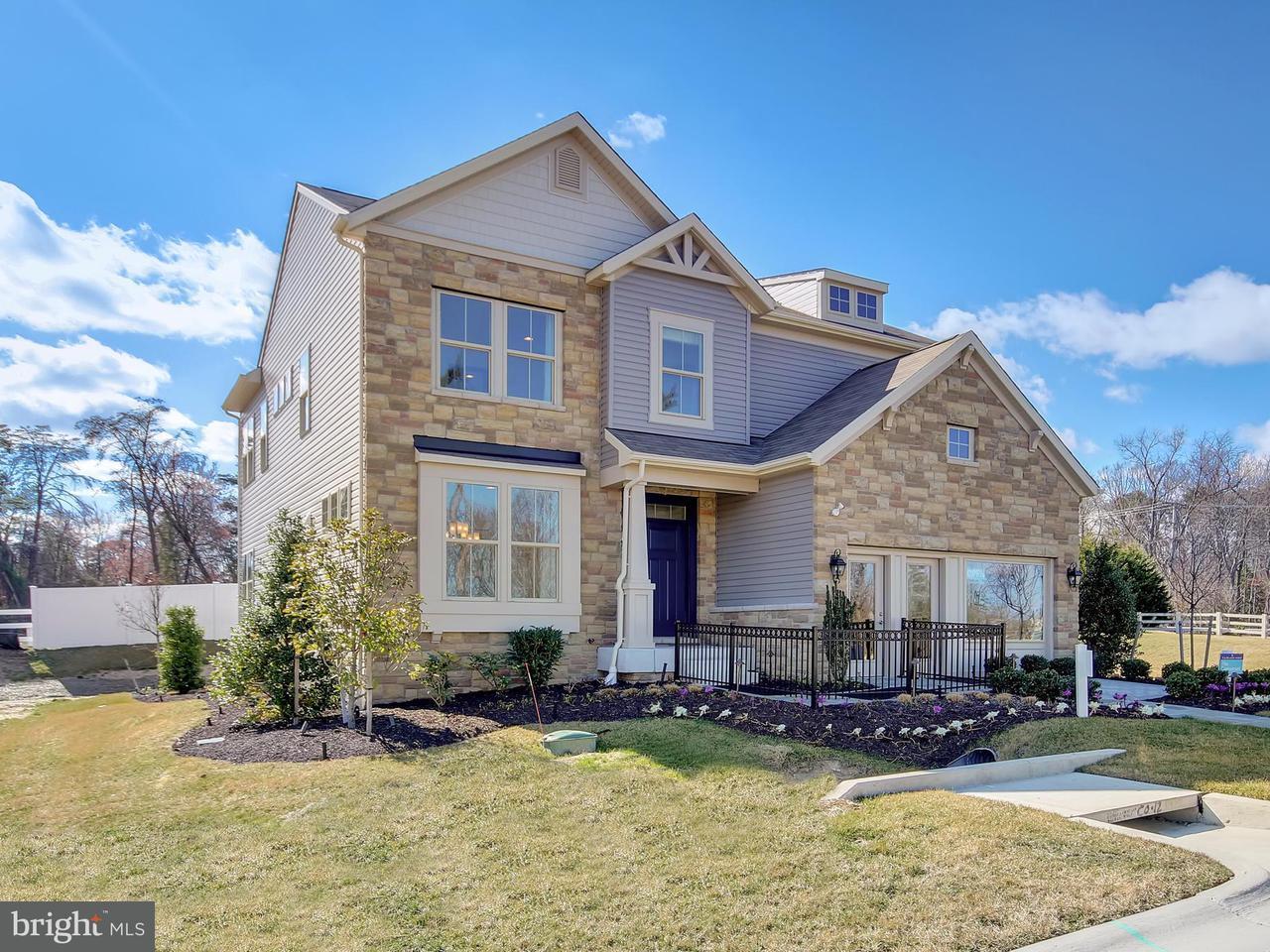 Einfamilienhaus für Verkauf beim 1519 KATLA Court 1519 KATLA Court Harmans, Maryland 21077 Vereinigte Staaten