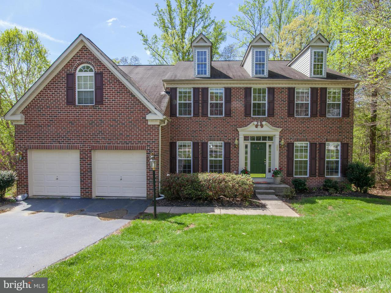Single Family Home for Sale at 503 CEDAR HILL Court 503 CEDAR HILL Court Bel Air, Maryland 21015 United States