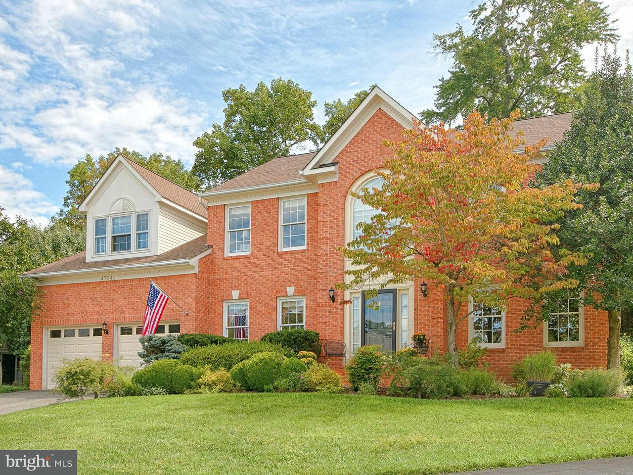 Maison unifamiliale pour l Vente à 47041 BERWICK Court 47041 BERWICK Court Potomac Falls, Virginia 20165 États-Unis