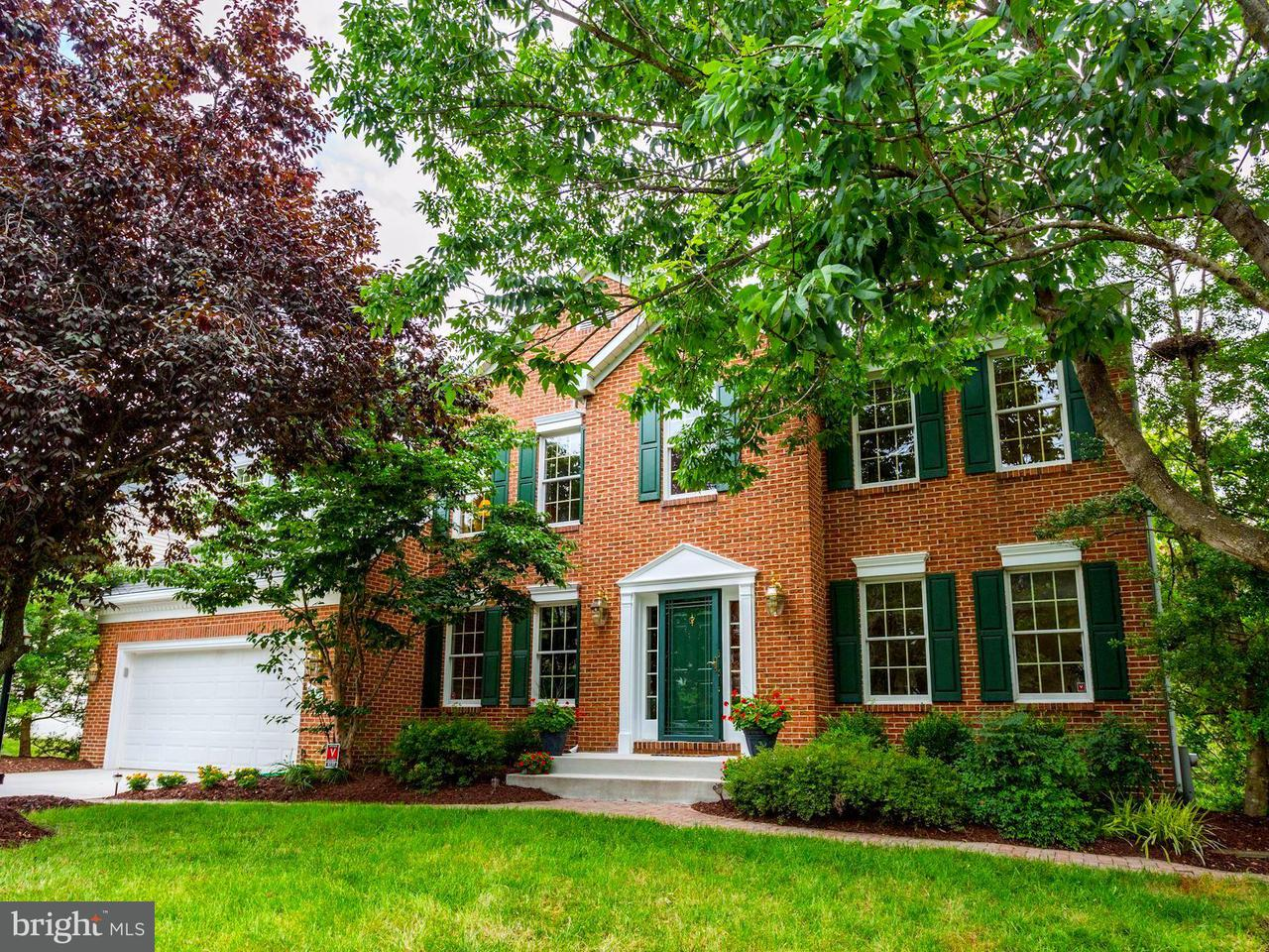 Single Family Home for Sale at 6337 GOLDEN STAR Place 6337 GOLDEN STAR Place Columbia, Maryland 21044 United States