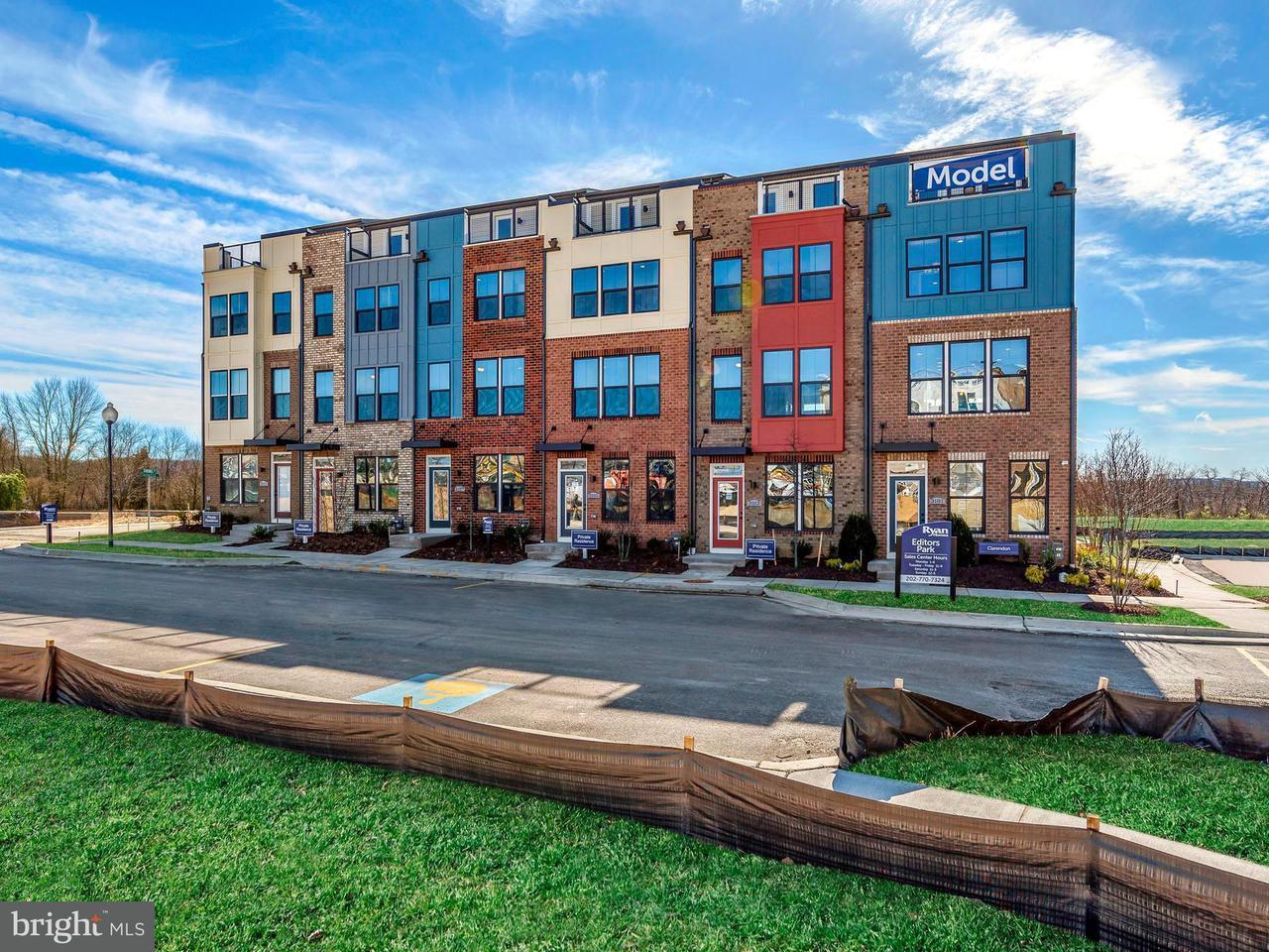 타운하우스 용 매매 에 3326 TRIBUNE CT #H 3326 TRIBUNE CT #H Hyattsville, 메릴랜드 20782 미국