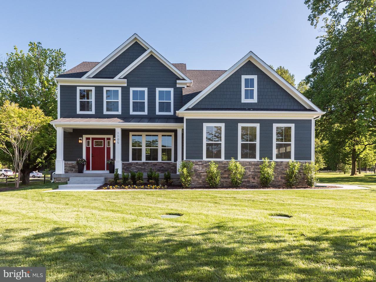 Μονοκατοικία για την Πώληση στο 1105 KATHY ANNE Lane 1105 KATHY ANNE Lane Millersville, Μεριλαντ 21108 Ηνωμενεσ Πολιτειεσ