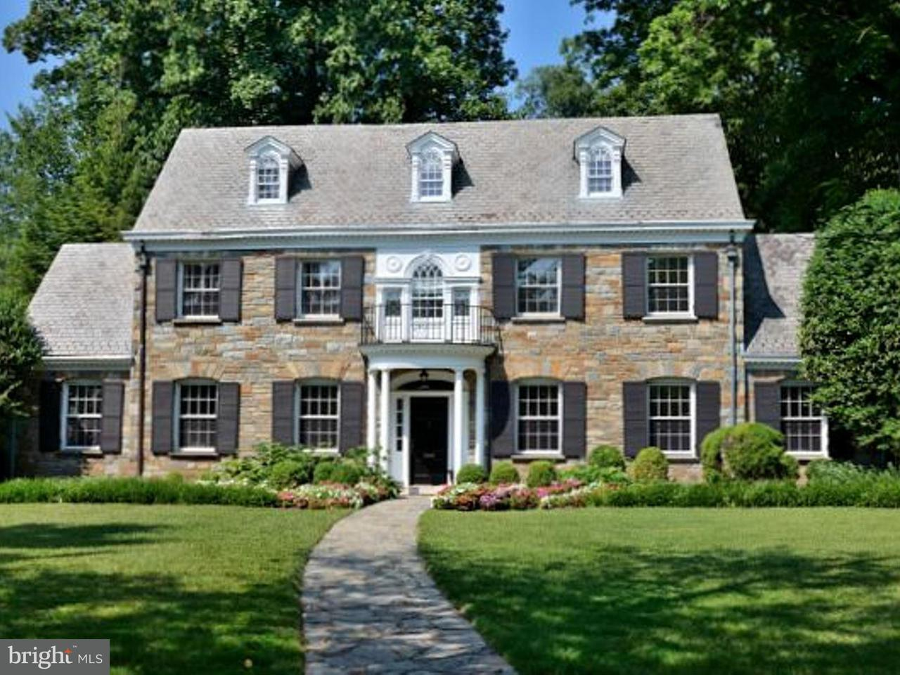 Single Family for Sale at 6400 Brookside Dr Chevy Chase, Maryland 20815 United States
