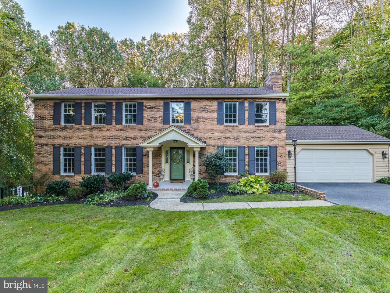 Single Family Home for Sale at 4 CHICKORY Court 4 CHICKORY Court Glen Arm, Maryland 21057 United States