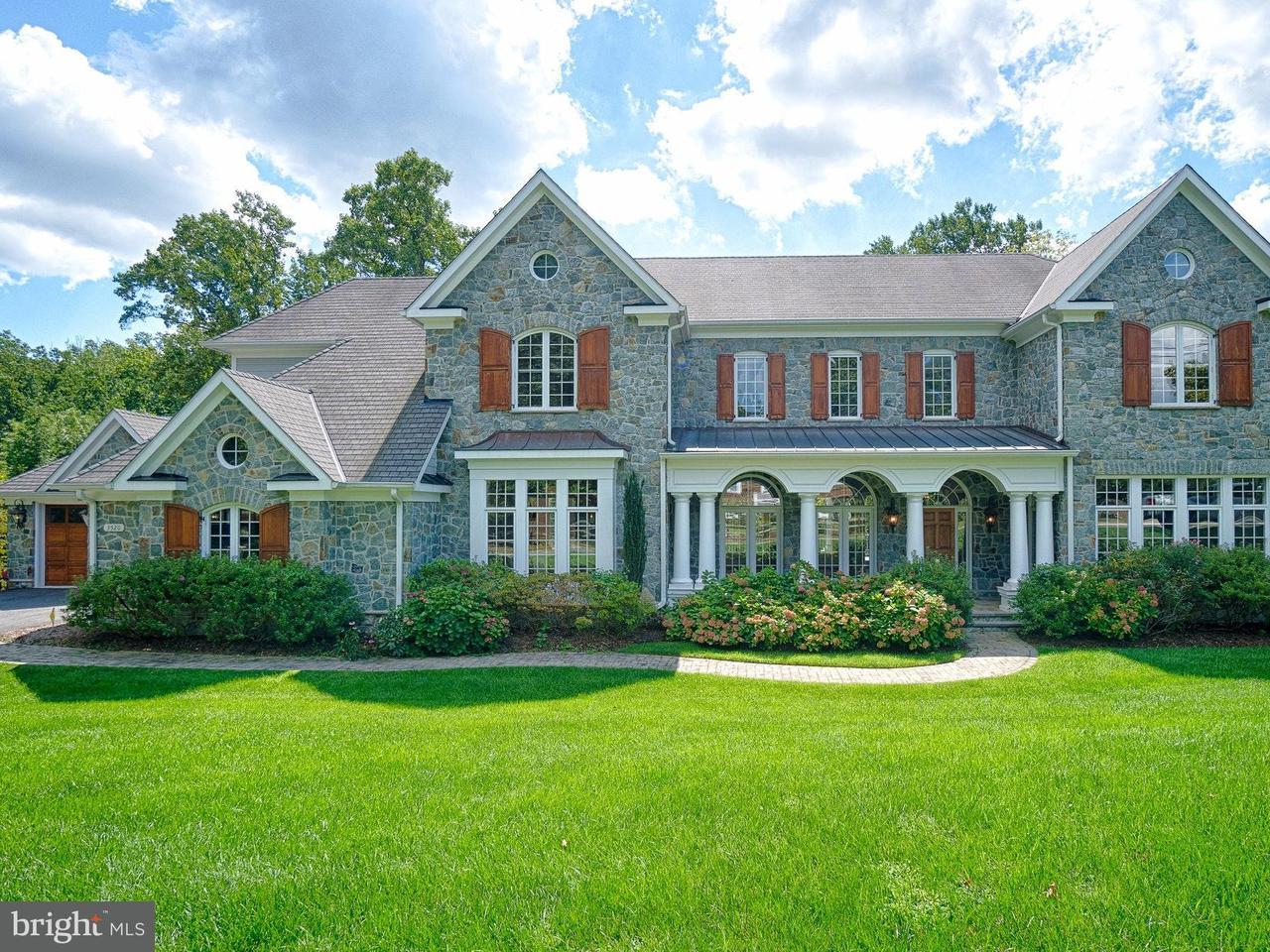 Частный односемейный дом для того Продажа на 3520 ROBERTS Lane 3520 ROBERTS Lane Arlington, Виргиния 22207 Соединенные Штаты