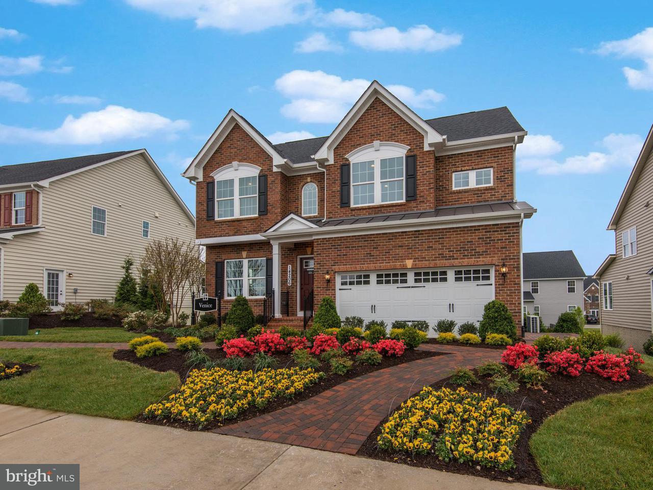 단독 가정 주택 용 매매 에 14622 BENTLEY PARK Drive 14622 BENTLEY PARK Drive Burtonsville, 메릴랜드 20866 미국