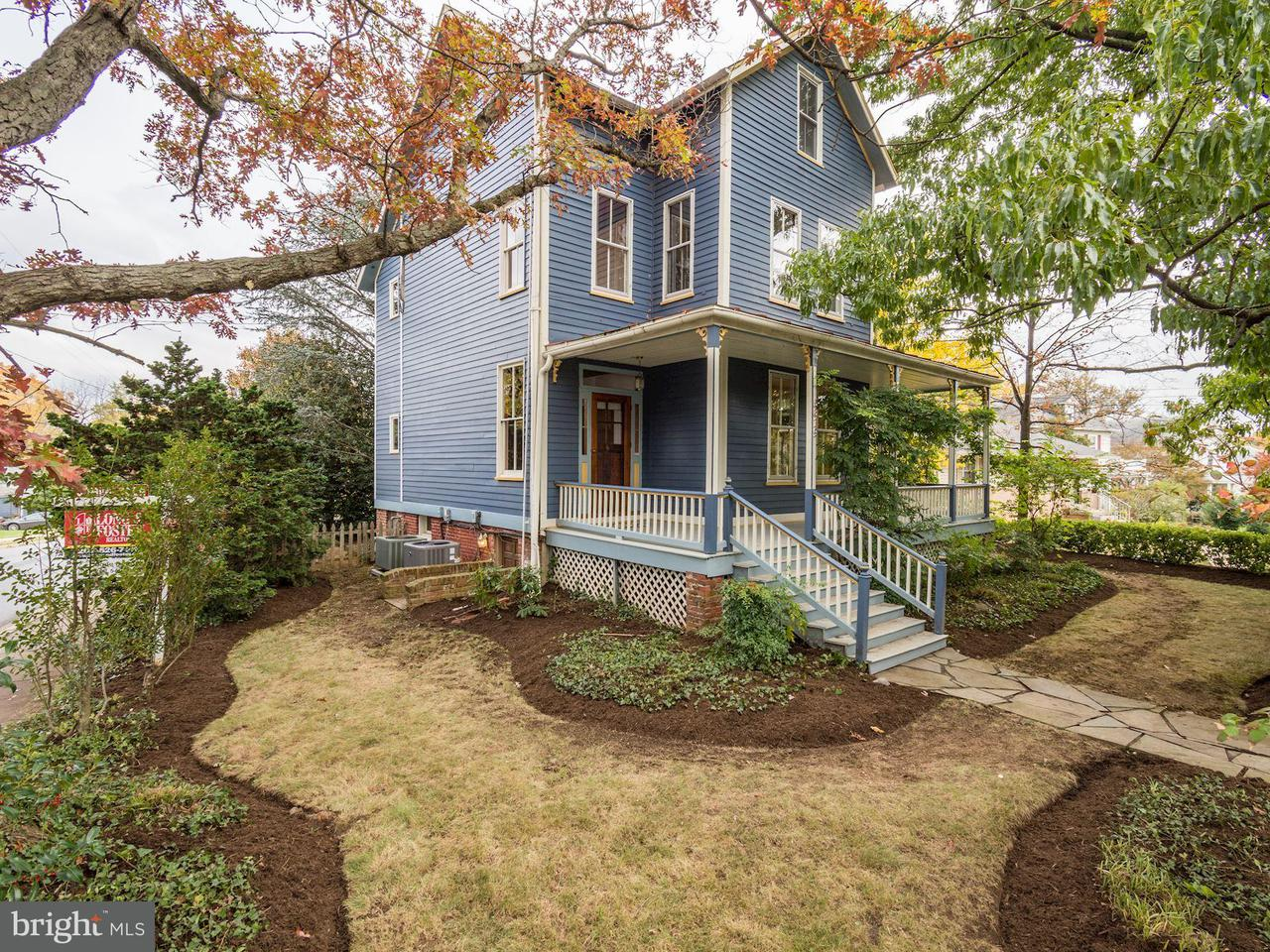 Single Family Home for Sale at 5319 42ND Avenue 5319 42ND Avenue Hyattsville, Maryland 20781 United States