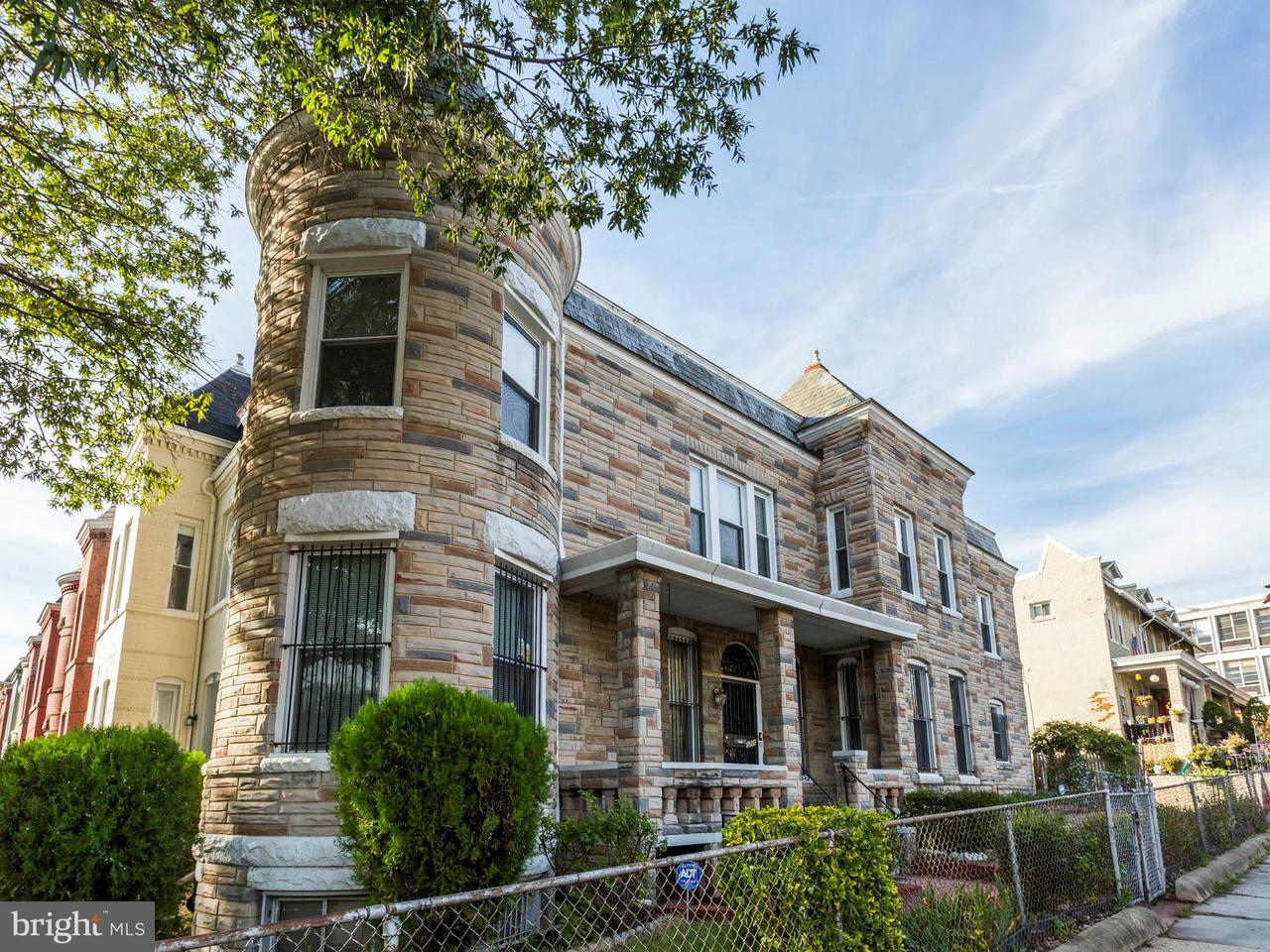 Townhouse for Sale at 1700 1ST ST NE 1700 1ST ST NE Washington, District Of Columbia 20002 United States