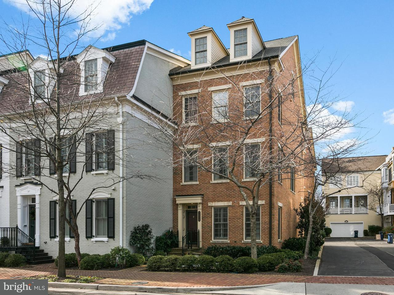Single Family for Sale at 1824 Carpenter Rd Alexandria, Virginia 22314 United States