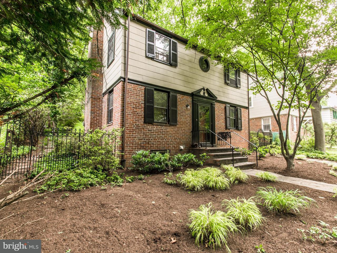 Single Family for Sale at 4621 Briarclift Rd Baltimore, Maryland 21229 United States