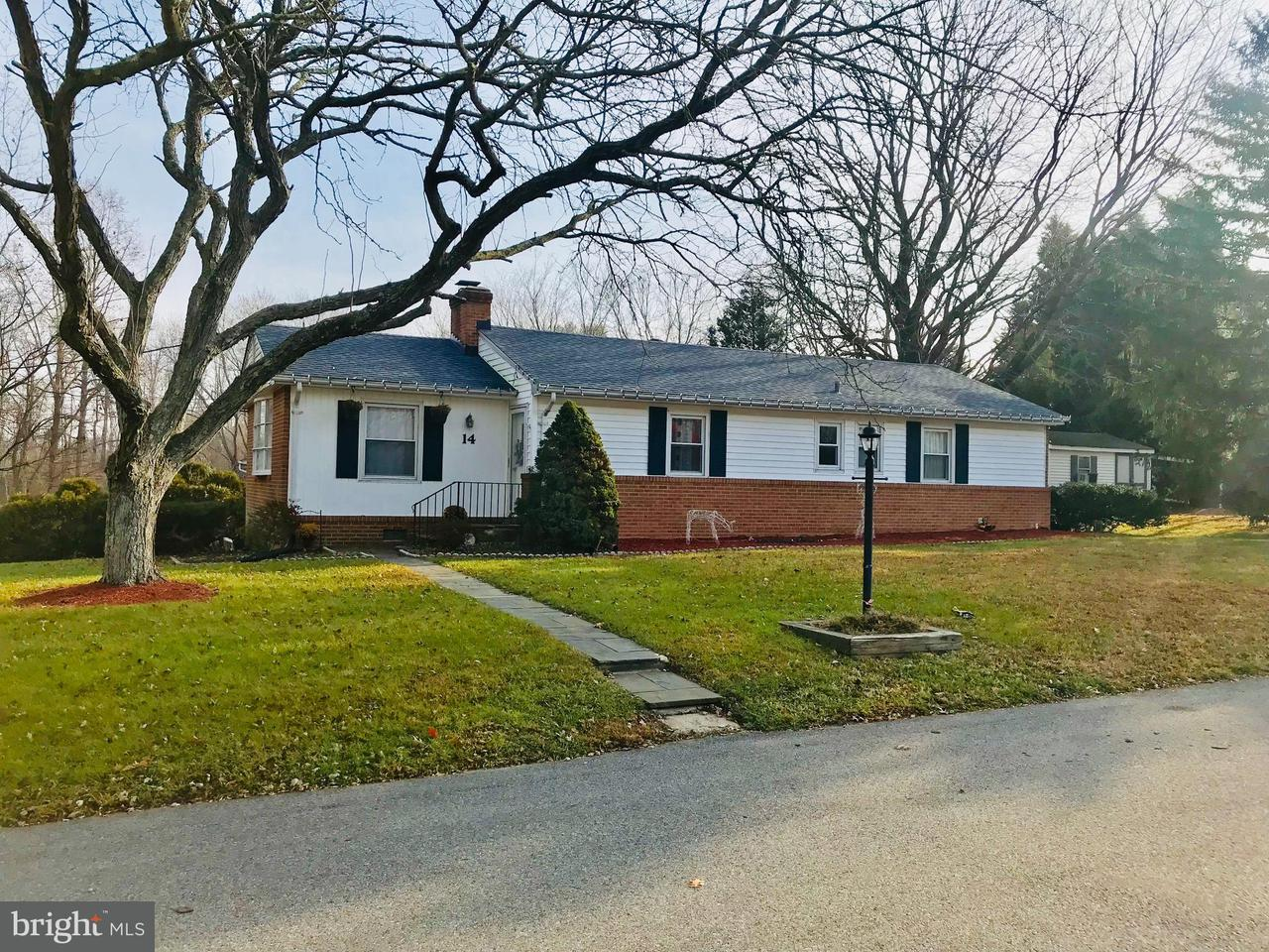 Other Residential for Rent at 14 Well St Huntingtown, Maryland 20639 United States