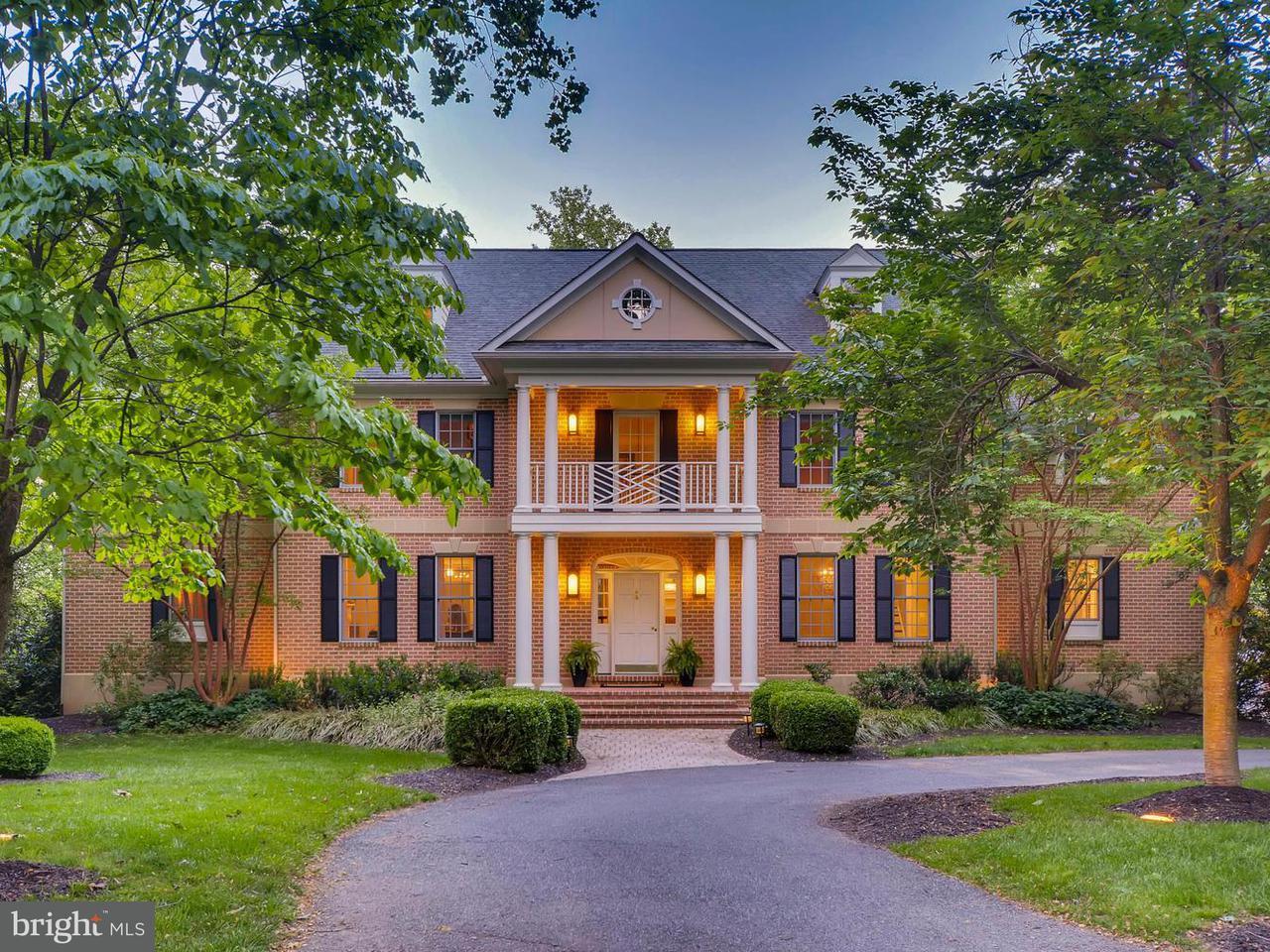 Maison unifamiliale pour l Vente à 12829 STONE EAGLE Road 12829 STONE EAGLE Road Phoenix, Maryland 21131 États-Unis