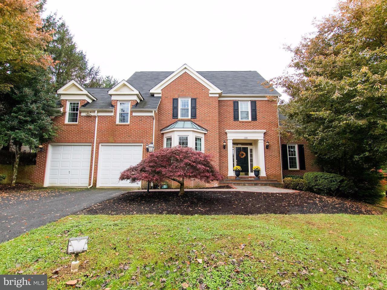 Casa Unifamiliar por un Venta en 11323 SANANDREW Drive 11323 SANANDREW Drive New Market, Maryland 21774 Estados Unidos