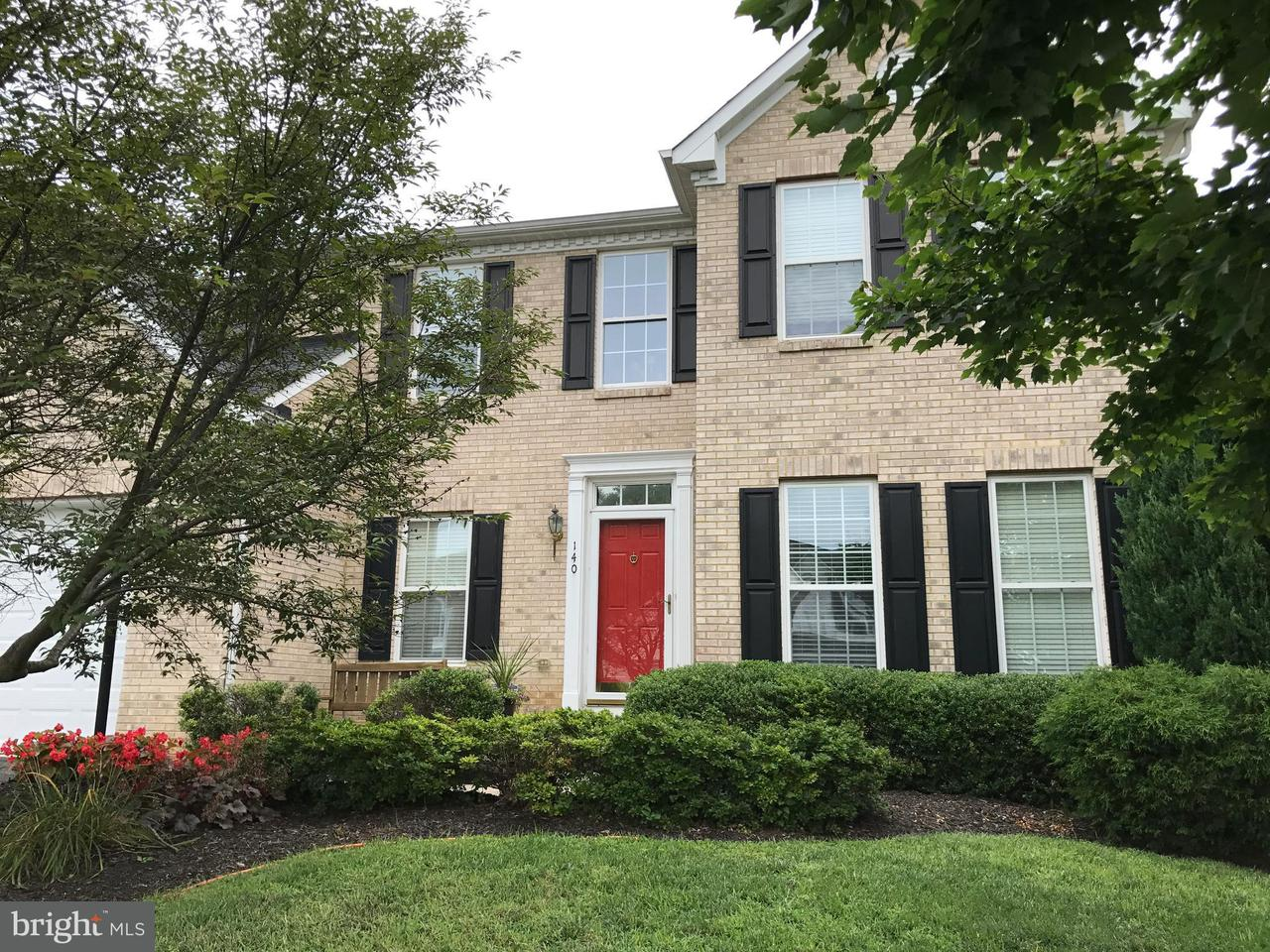 Single Family Home for Sale at 140 POLARIS Drive 140 POLARIS Drive Walkersville, Maryland 21793 United States