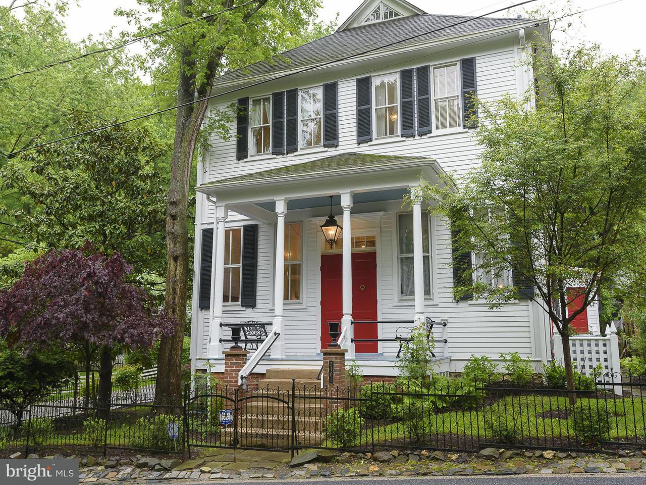 Single Family for Sale at 5101 Wetheredsville Rd Baltimore, Maryland 21207 United States