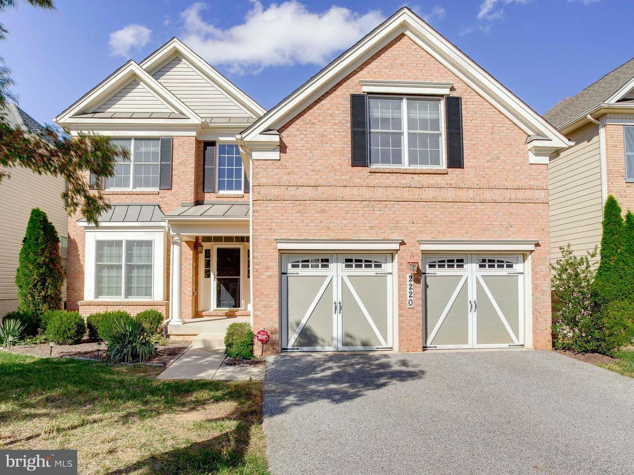 Single Family Home for Sale at 2220 HOLLOWOAK Drive 2220 HOLLOWOAK Drive Hanover, Maryland 21076 United States