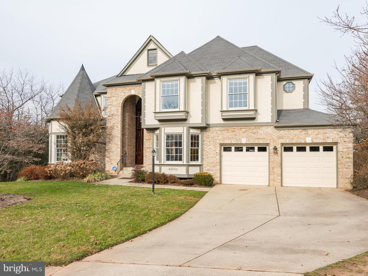 Single Family Home for Sale at 43550 COAL BED Court 43550 COAL BED Court Ashburn, Virginia 20147 United States