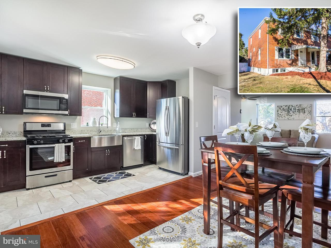 Single Family for Sale at 920 Dartmouth Rd Baltimore, Maryland 21212 United States