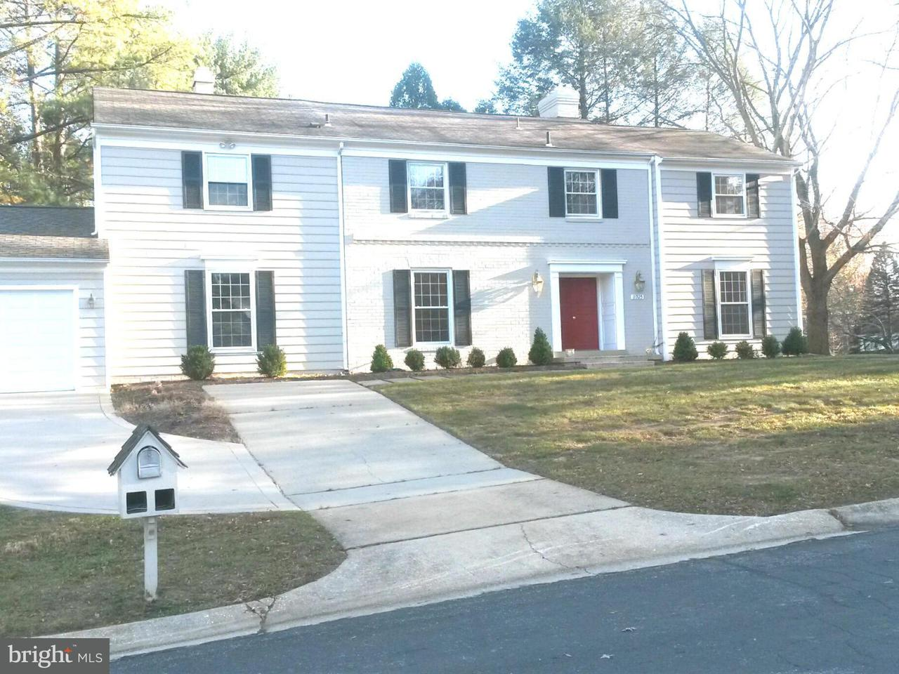 Single Family Home for Sale at 11925 GOYA Drive 11925 GOYA Drive Potomac, Maryland 20854 United States