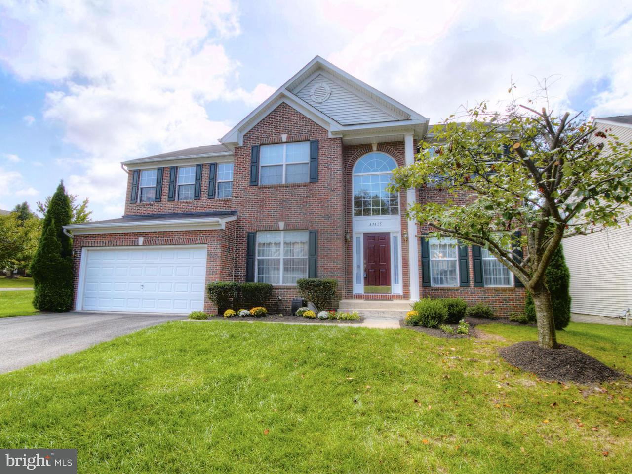 Maison unifamiliale pour l Vente à 47415 HALCYON Place 47415 HALCYON Place Potomac Falls, Virginia 20165 États-Unis