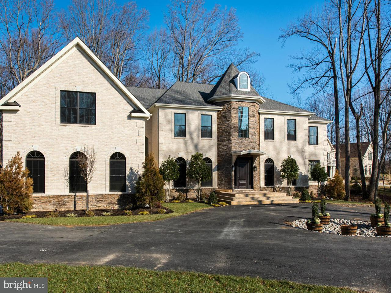 Single Family Home for Sale at 10515 TULIP Lane 10515 TULIP Lane Potomac, Maryland 20854 United States