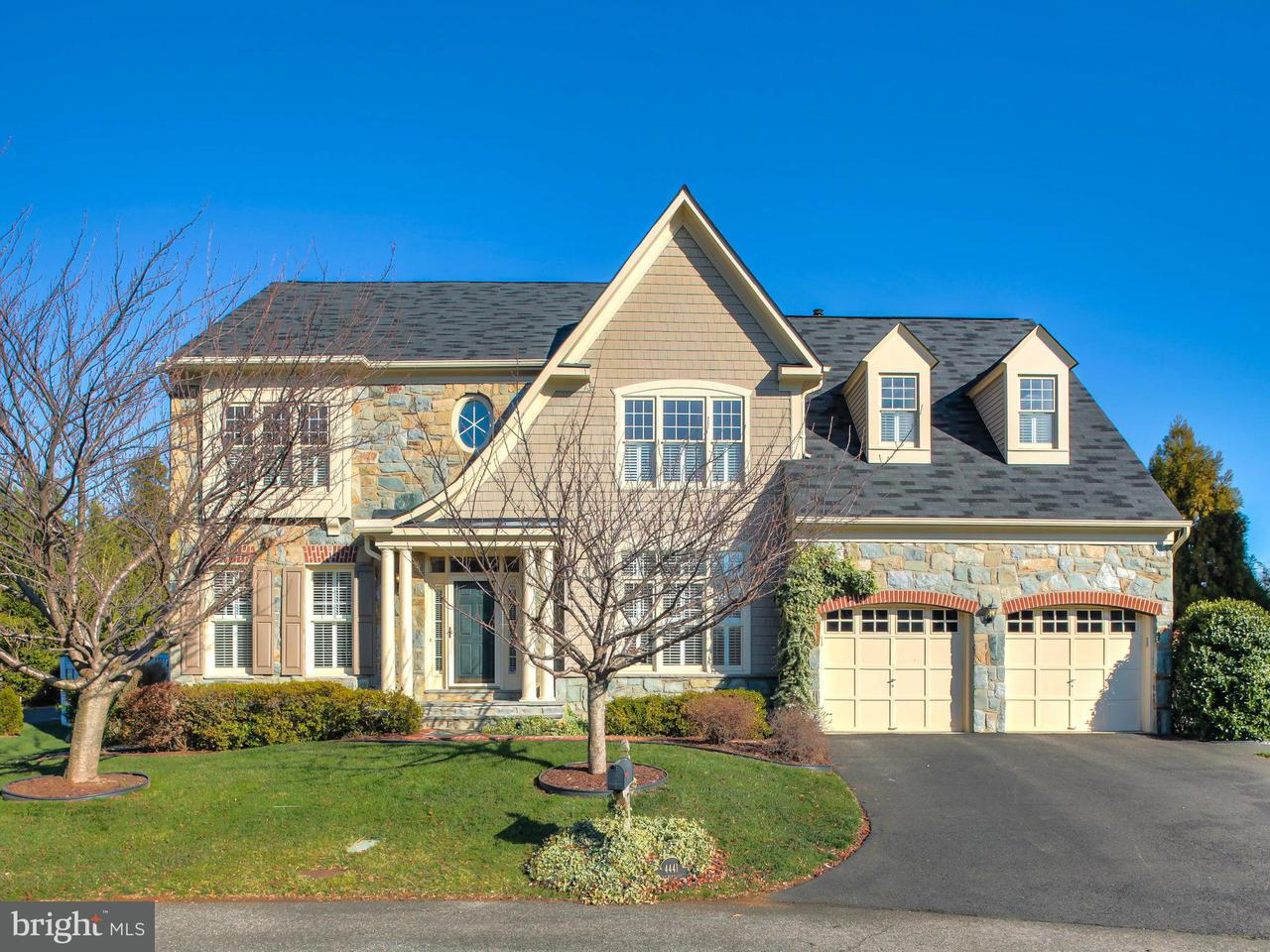 Single Family Home for Sale at 4441 BURNT PINE Court 4441 BURNT PINE Court Alexandria, Virginia 22312 United States