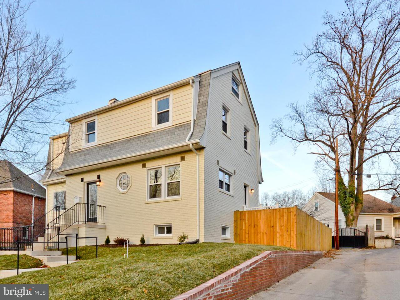 Single Family for Sale at 6231 North Dakota Ave NW Washington, District Of Columbia 20011 United States
