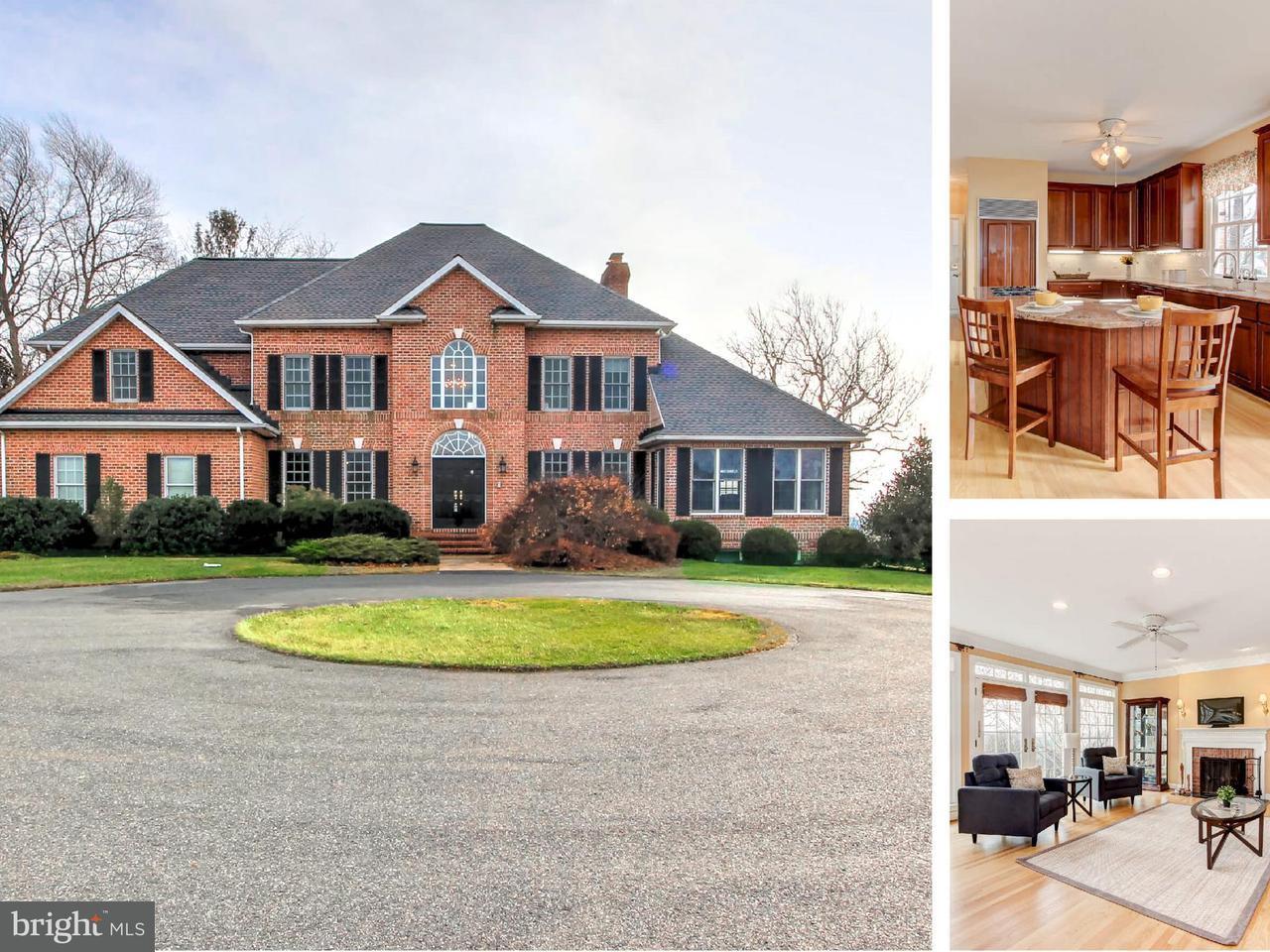 一戸建て のために 売買 アット 15 LAUREN KNOLL Court 15 LAUREN KNOLL Court Baldwin, メリーランド 21013 アメリカ合衆国
