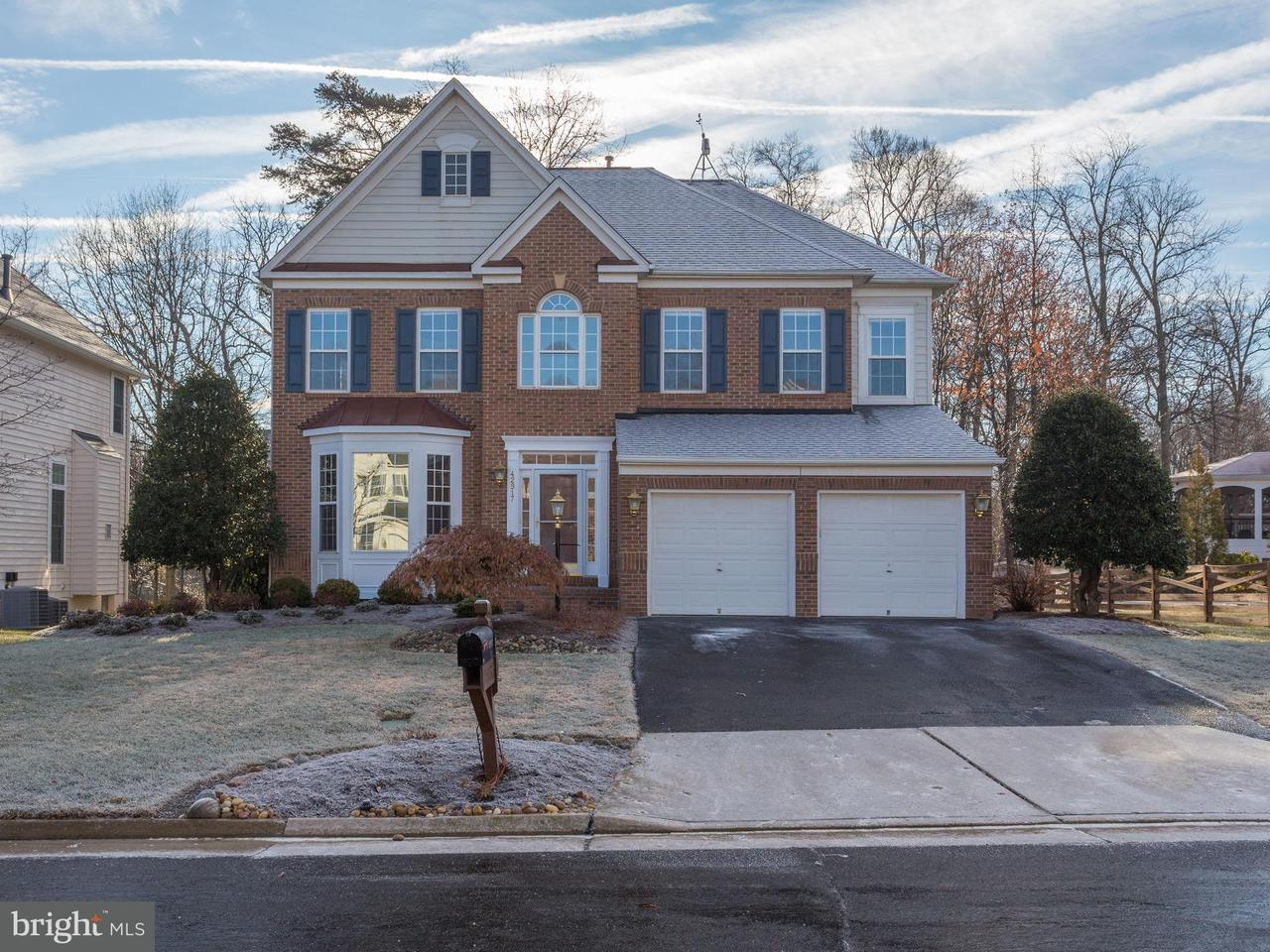 Single Family Home for Sale at 42917 CATTAIL MEADOWS Place 42917 CATTAIL MEADOWS Place Broadlands, Virginia 20148 United States