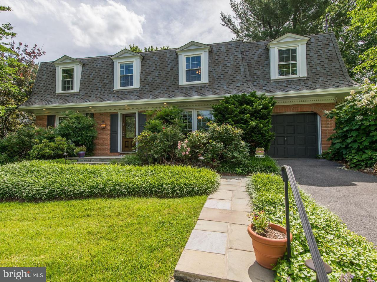 Single Family Home for Sale at 12103 GREENLEAF Avenue 12103 GREENLEAF Avenue Potomac, Maryland 20854 United States