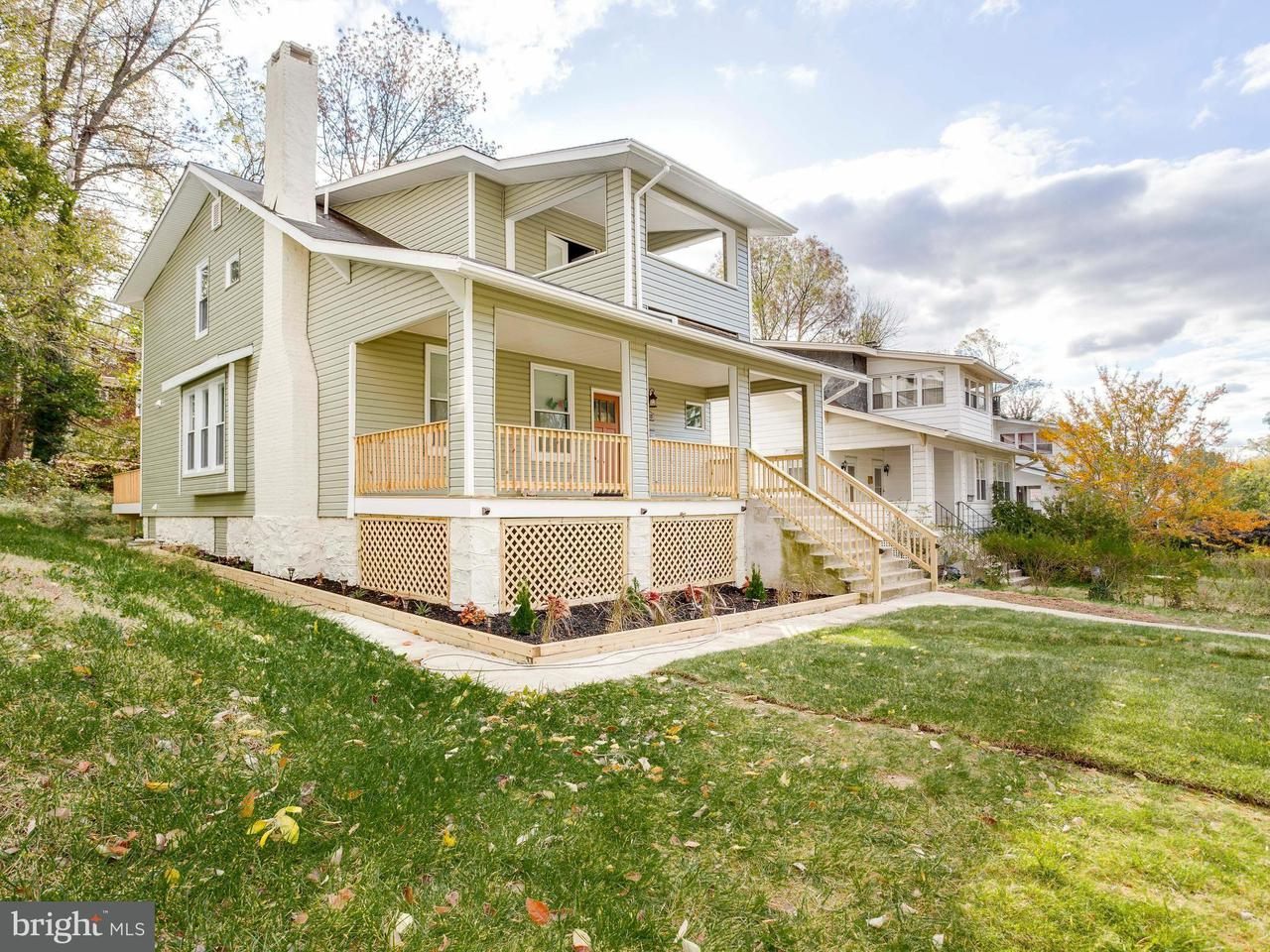 Single Family for Sale at 2319 Monticello Rd Baltimore, Maryland 21216 United States