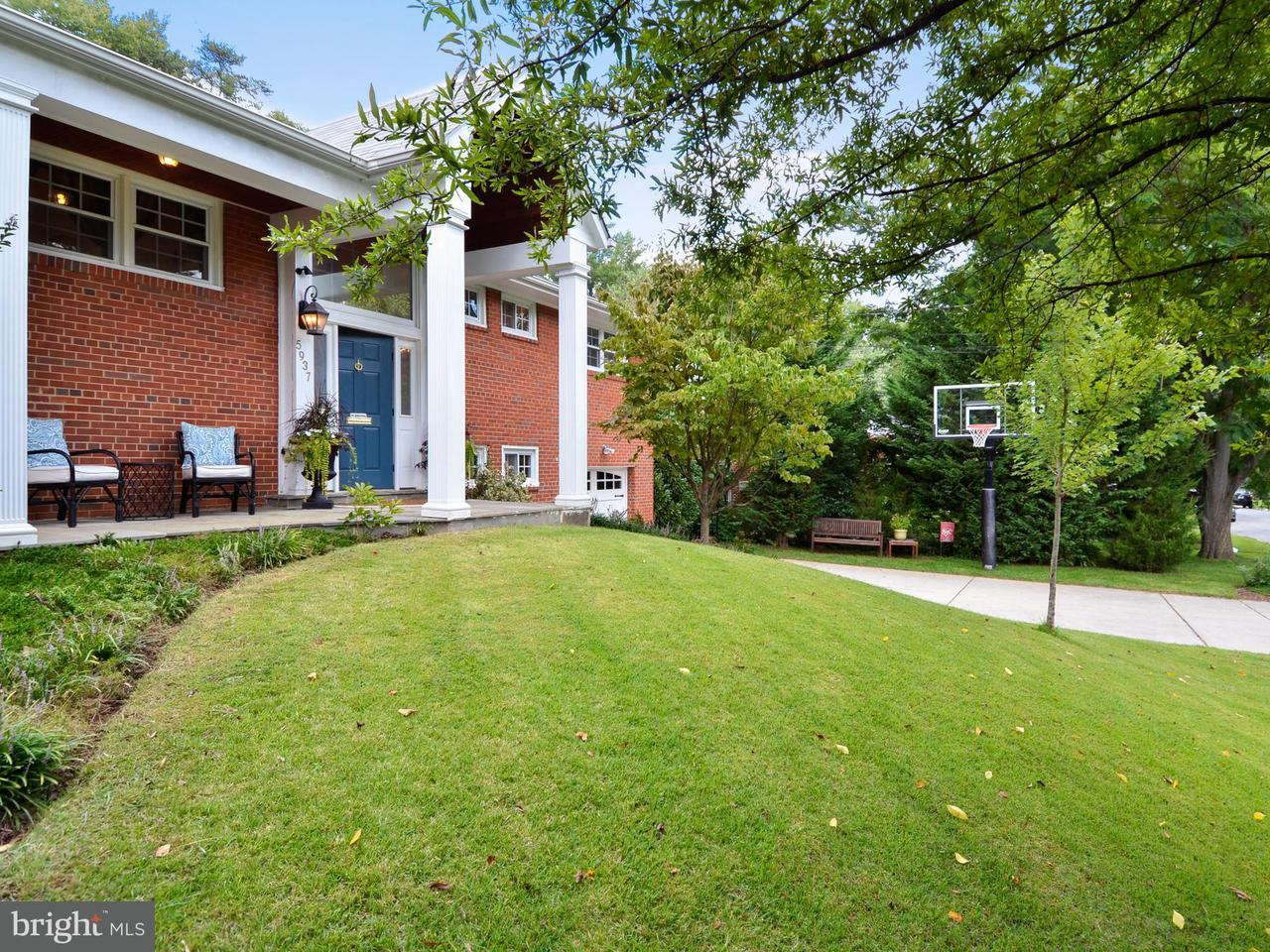Single Family Home for Sale at 5937 AVON Drive 5937 AVON Drive Bethesda, Maryland 20814 United States