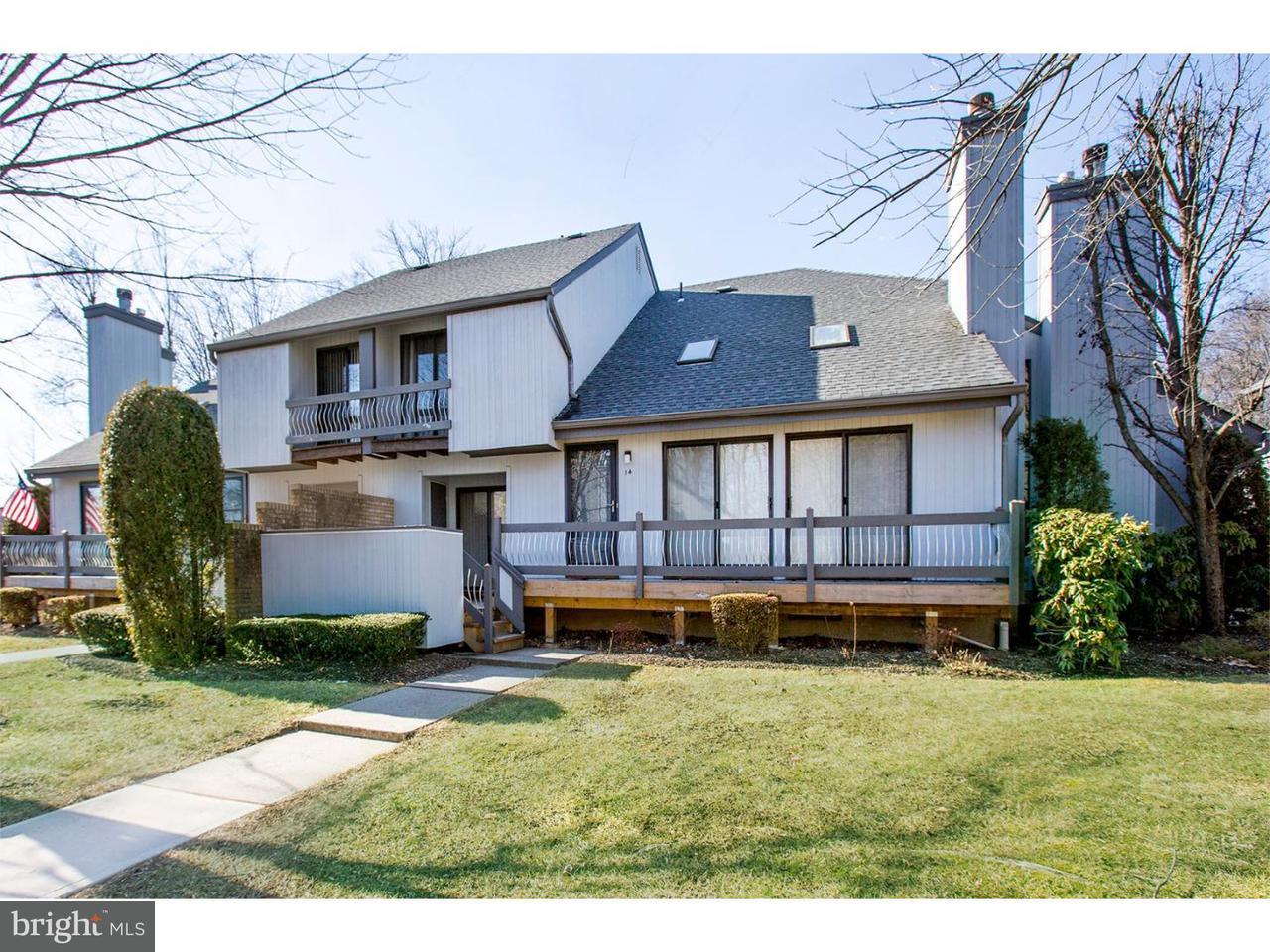 Σπίτι στην πόλη για την Πώληση στο 14 WHITE OAK Court Monmouth Junction, Νιου Τζερσεϋ 08852 Ηνωμενεσ ΠολιτειεσΣτην/Γύρω: South Brunswick Township