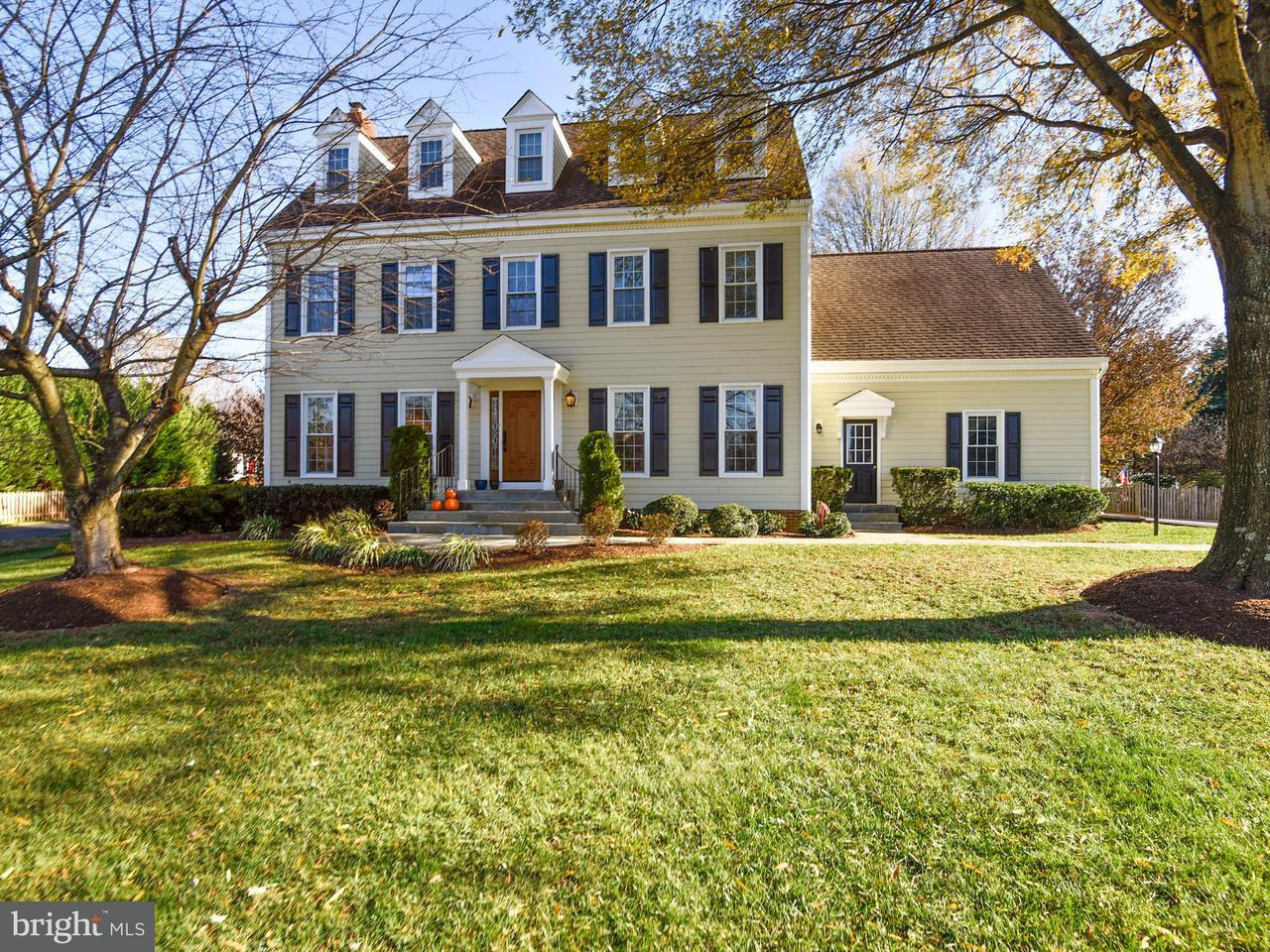 Single Family Home for Sale at 1155 SILVER BEECH Road 1155 SILVER BEECH Road Herndon, Virginia 20170 United States