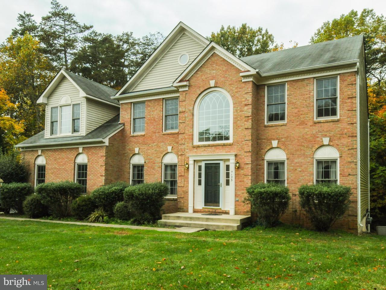 Single Family Home for Sale at 7173 Michala Barrett Court 7173 Michala Barrett Court Manassas, Virginia 20112 United States