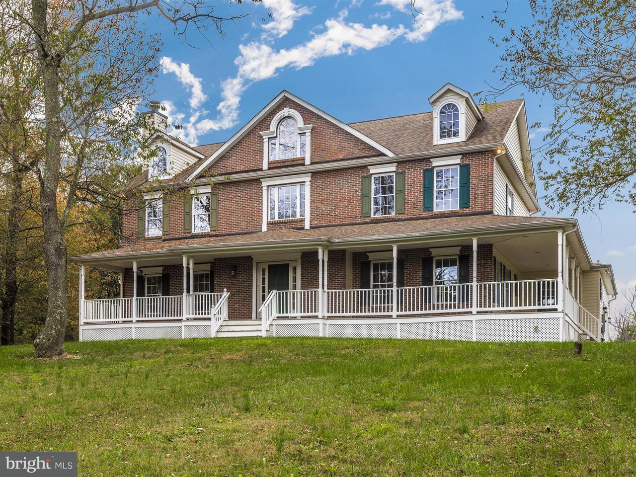 Single Family Home for Sale at 9408 OAK ORCHARD Court 9408 OAK ORCHARD Court New Windsor, Maryland 21776 United States