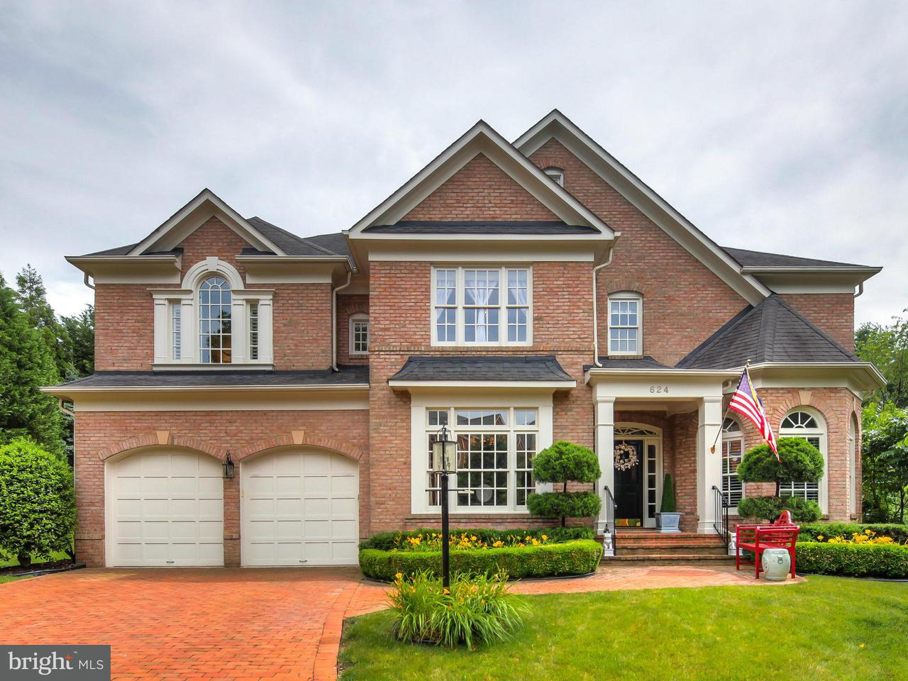 Single Family for Sale at 624 Kings Cloister Cir Alexandria, Virginia 22302 United States