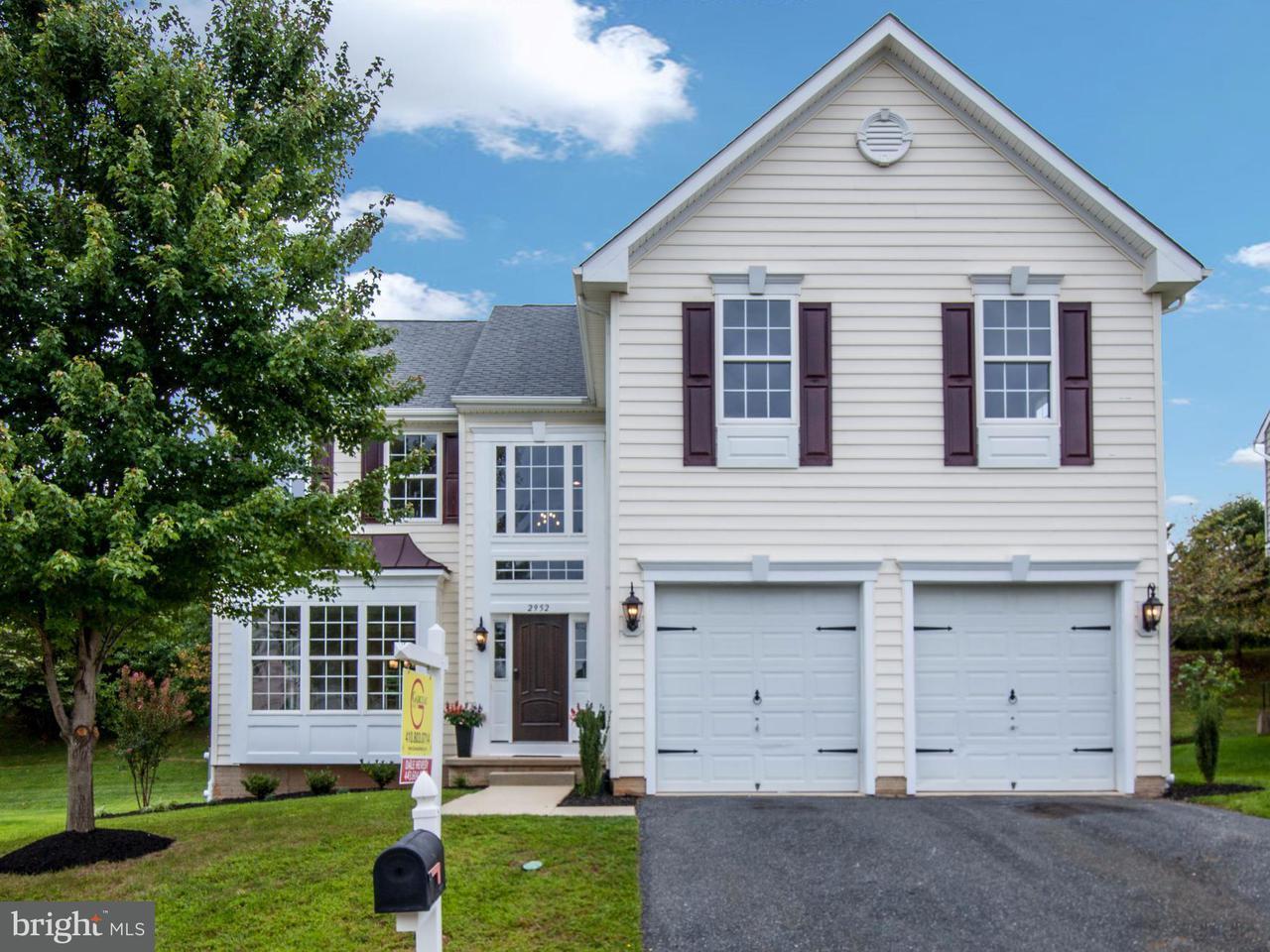 Maison unifamiliale pour l Vente à 2952 AIRDRIE Avenue 2952 AIRDRIE Avenue Abingdon, Maryland 21009 États-Unis