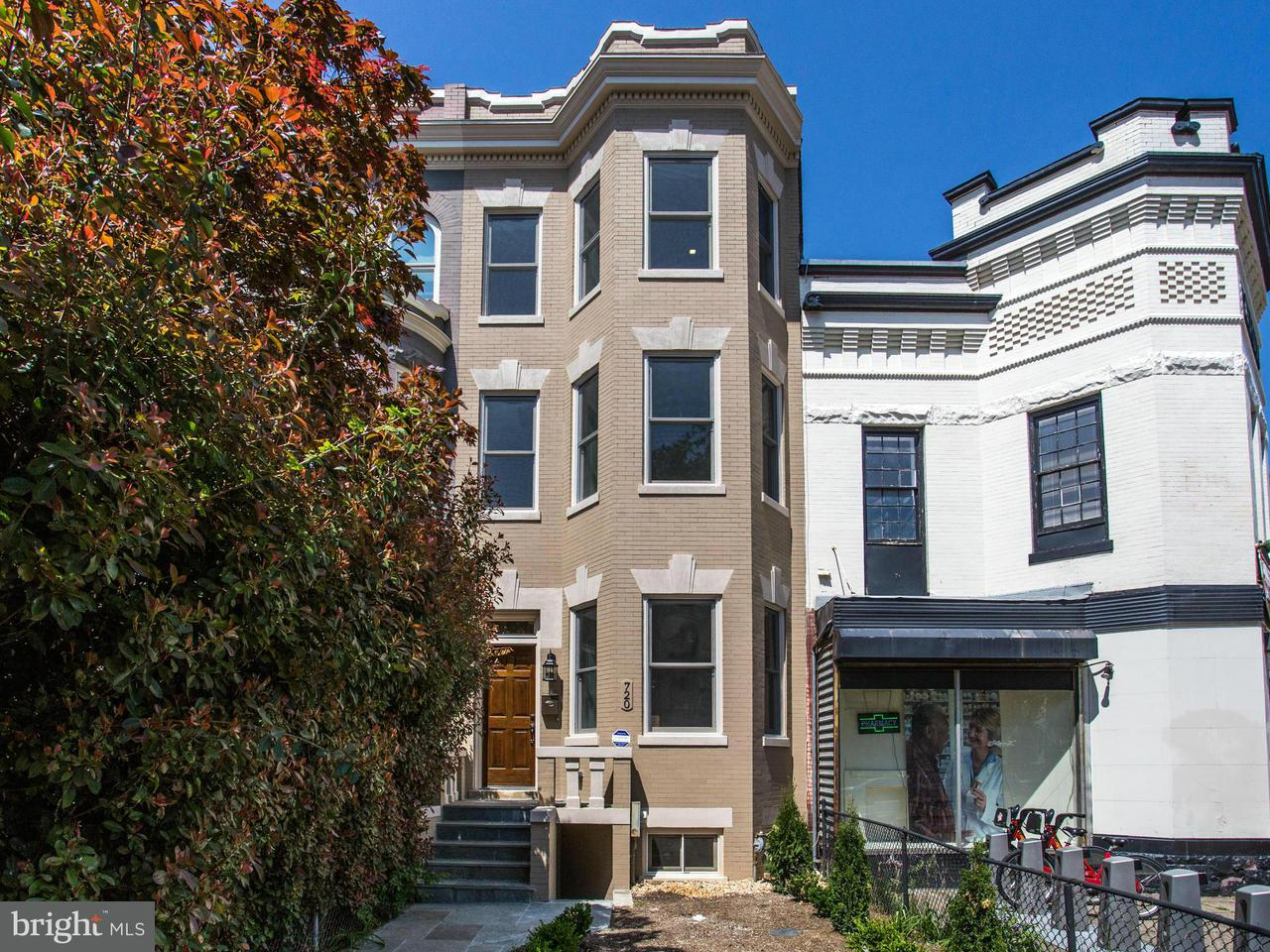 Townhouse for Sale at 720 CAPITOL ST NE 720 CAPITOL ST NE Washington, District Of Columbia 20003 United States